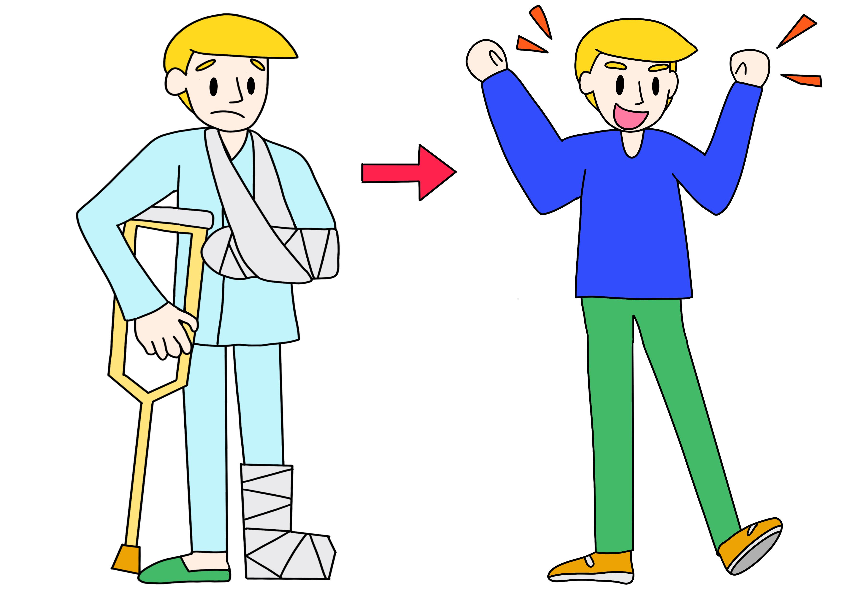 35課イラスト【怪我が治る】