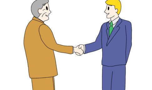 50課イラスト【お目にかかります/初対面/握手】