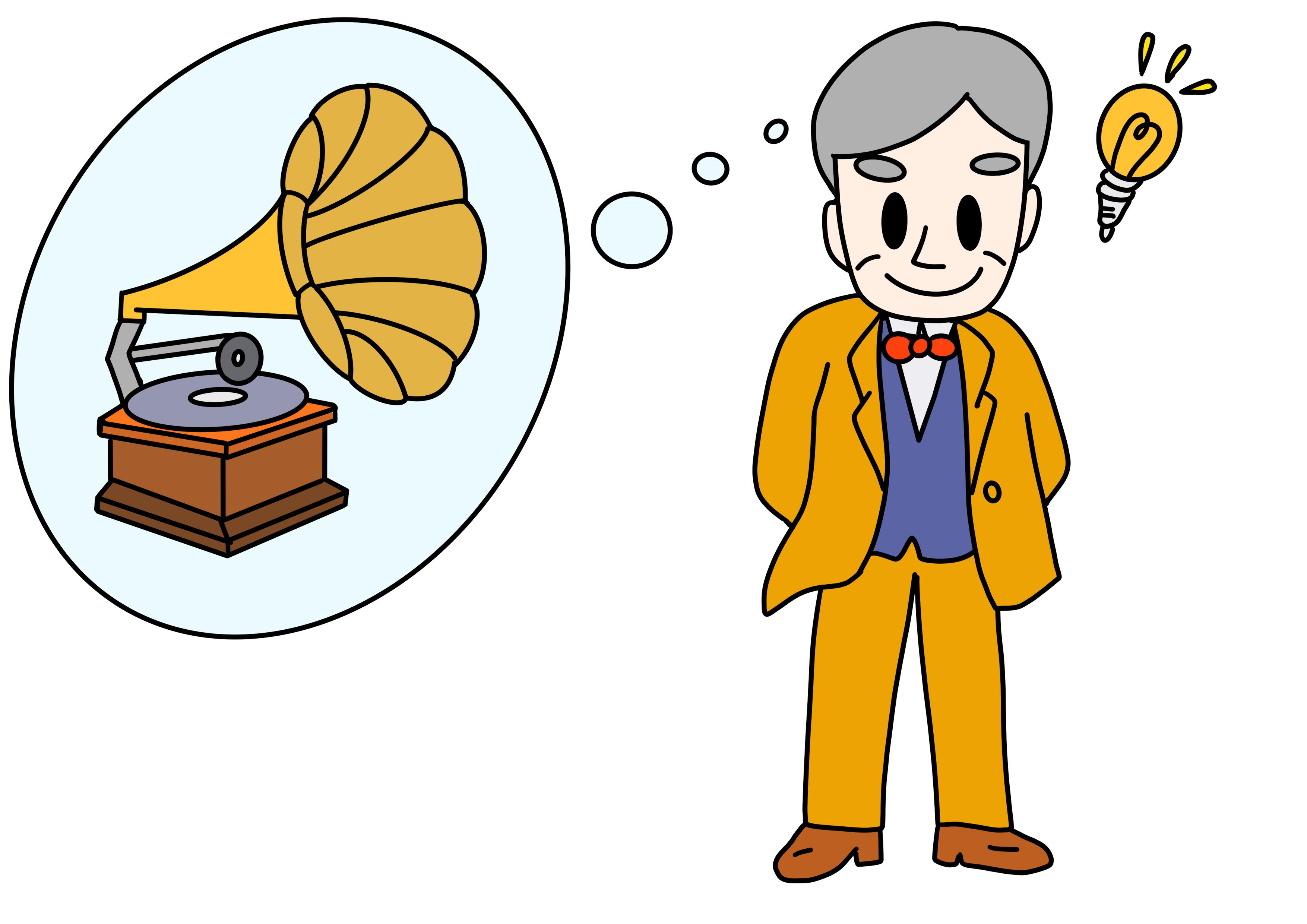 37課イラスト【発明する/発明家】