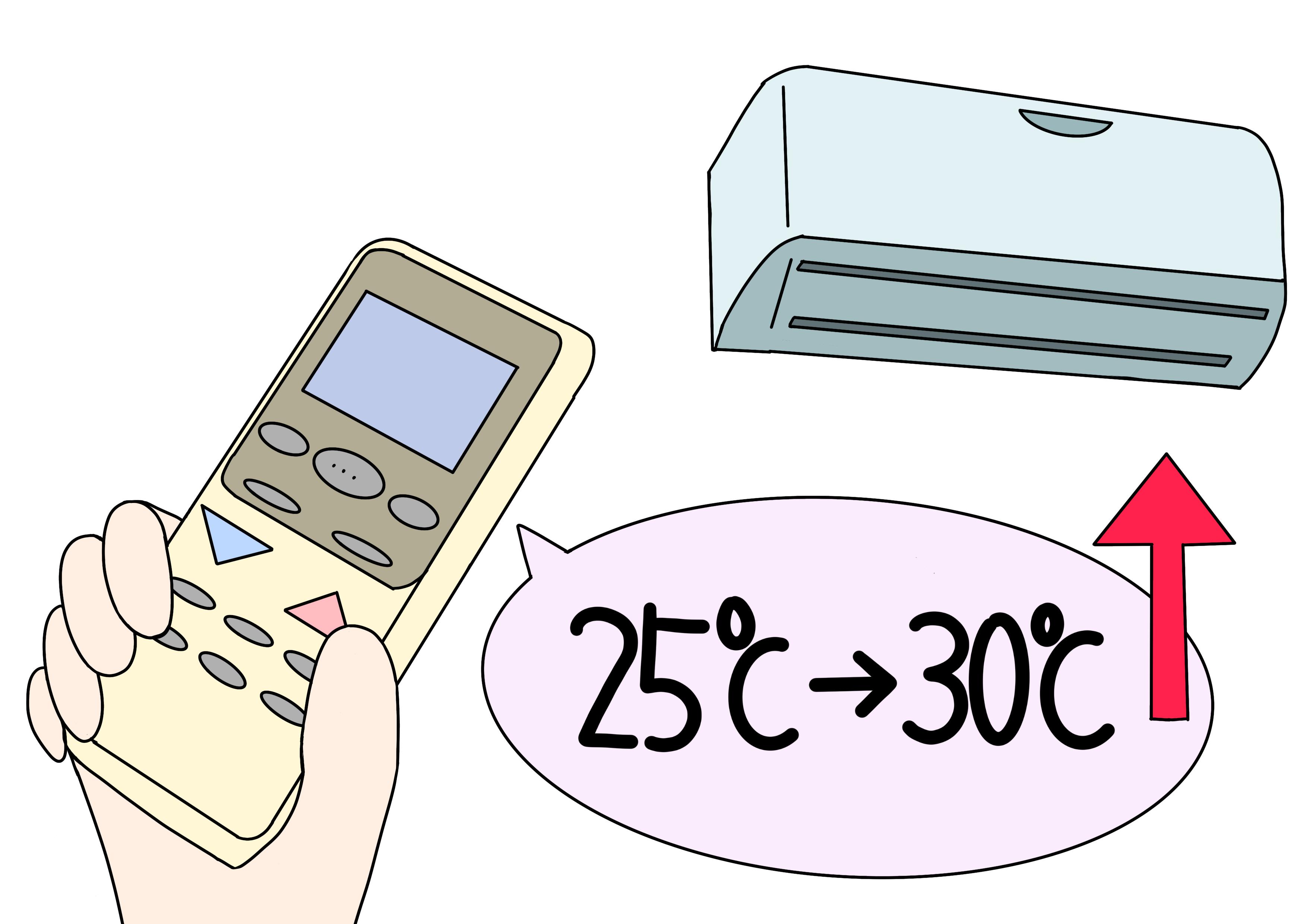 41課イラスト【エアコンの温度をあげる】