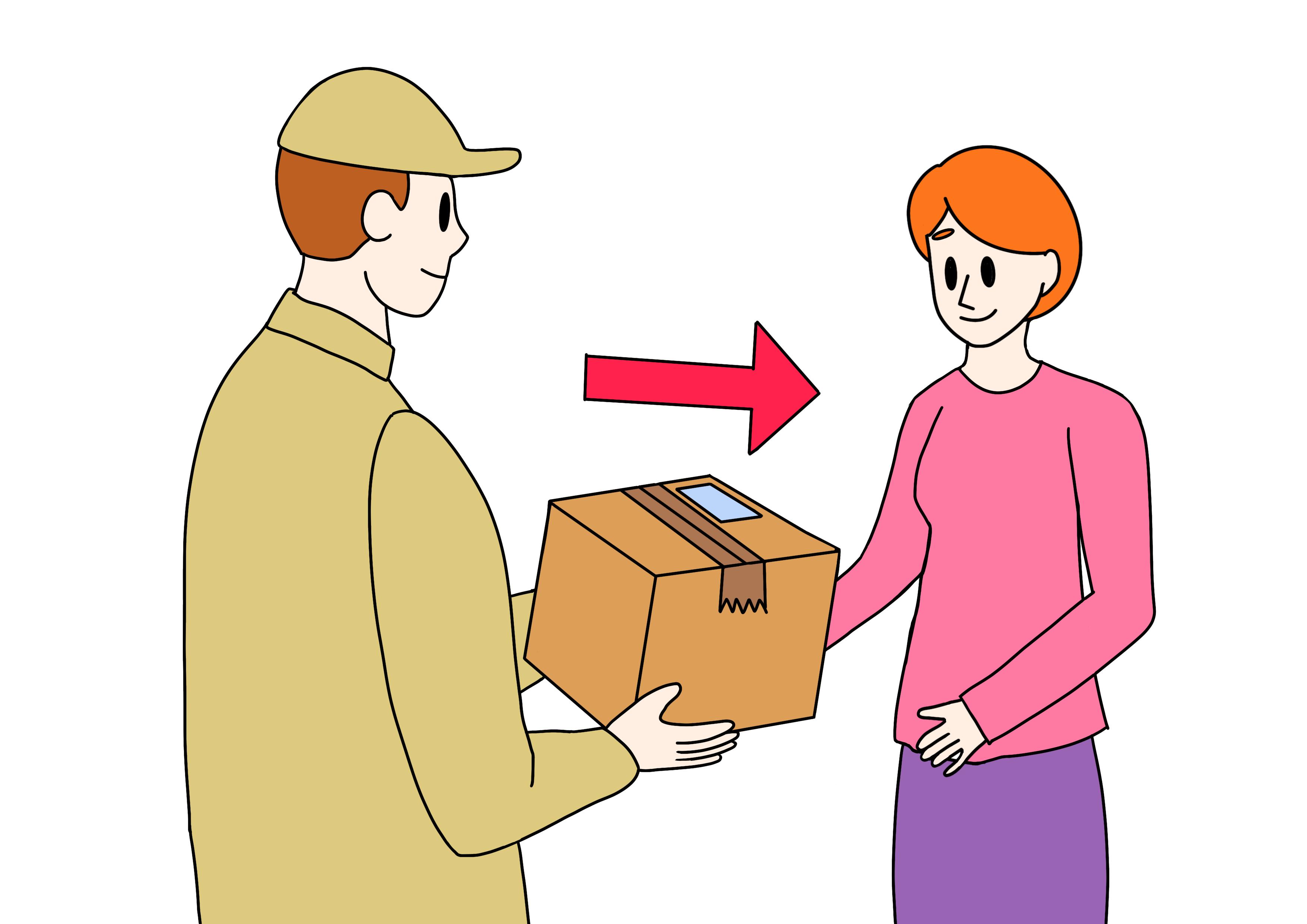 46課イラスト【荷物を渡す】