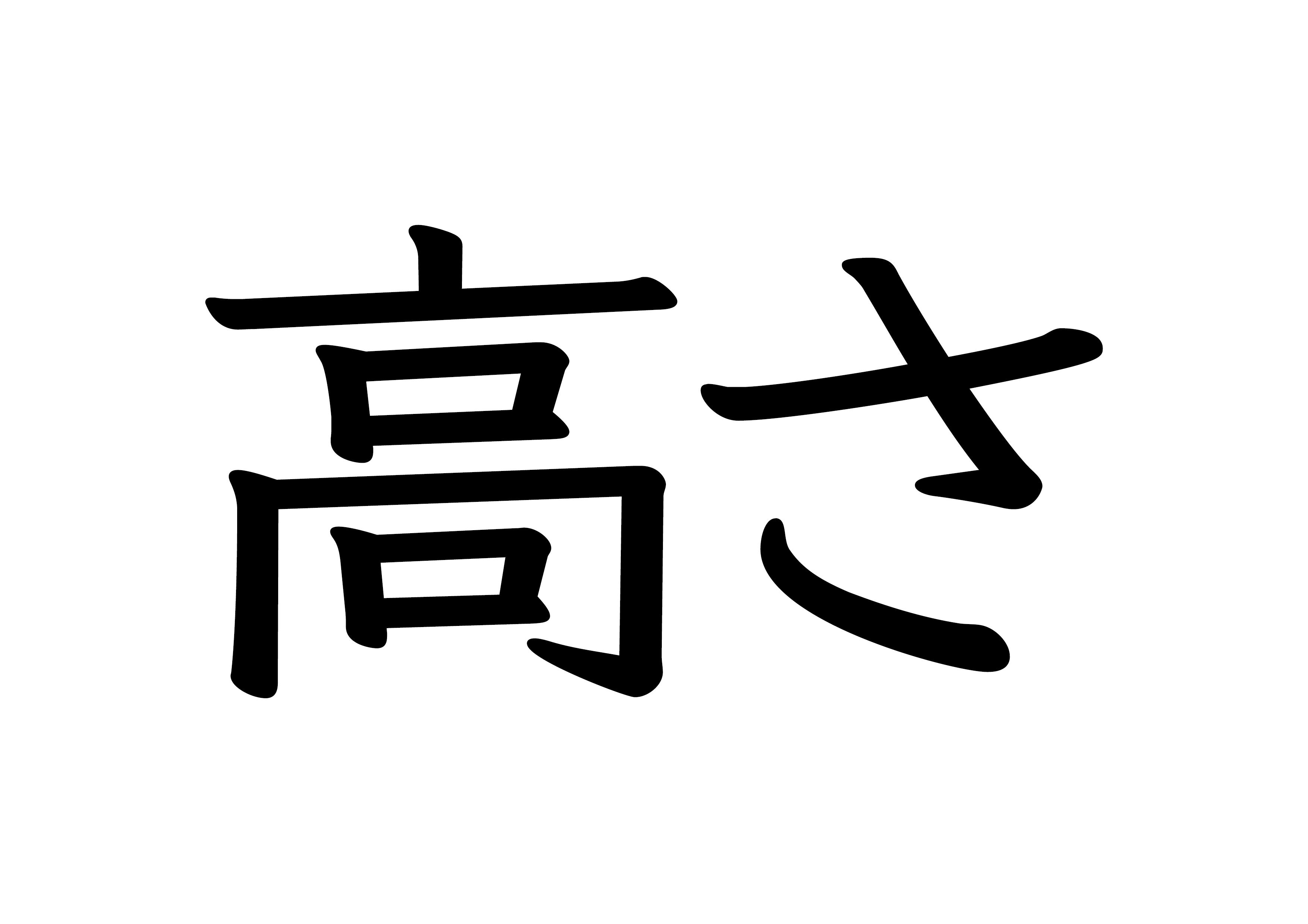40課文字カード【高さ】