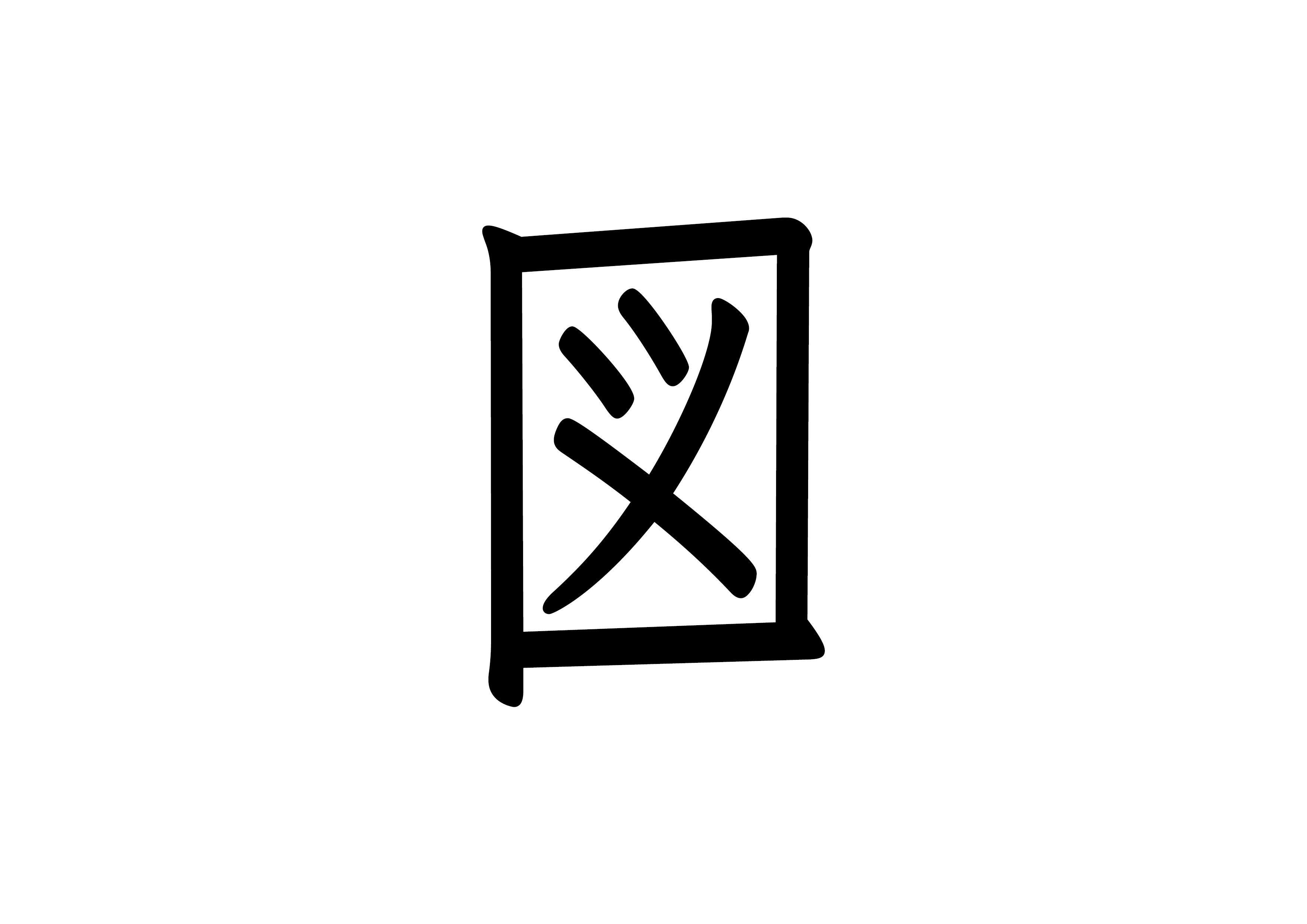 34課フラッシュカード 【図】