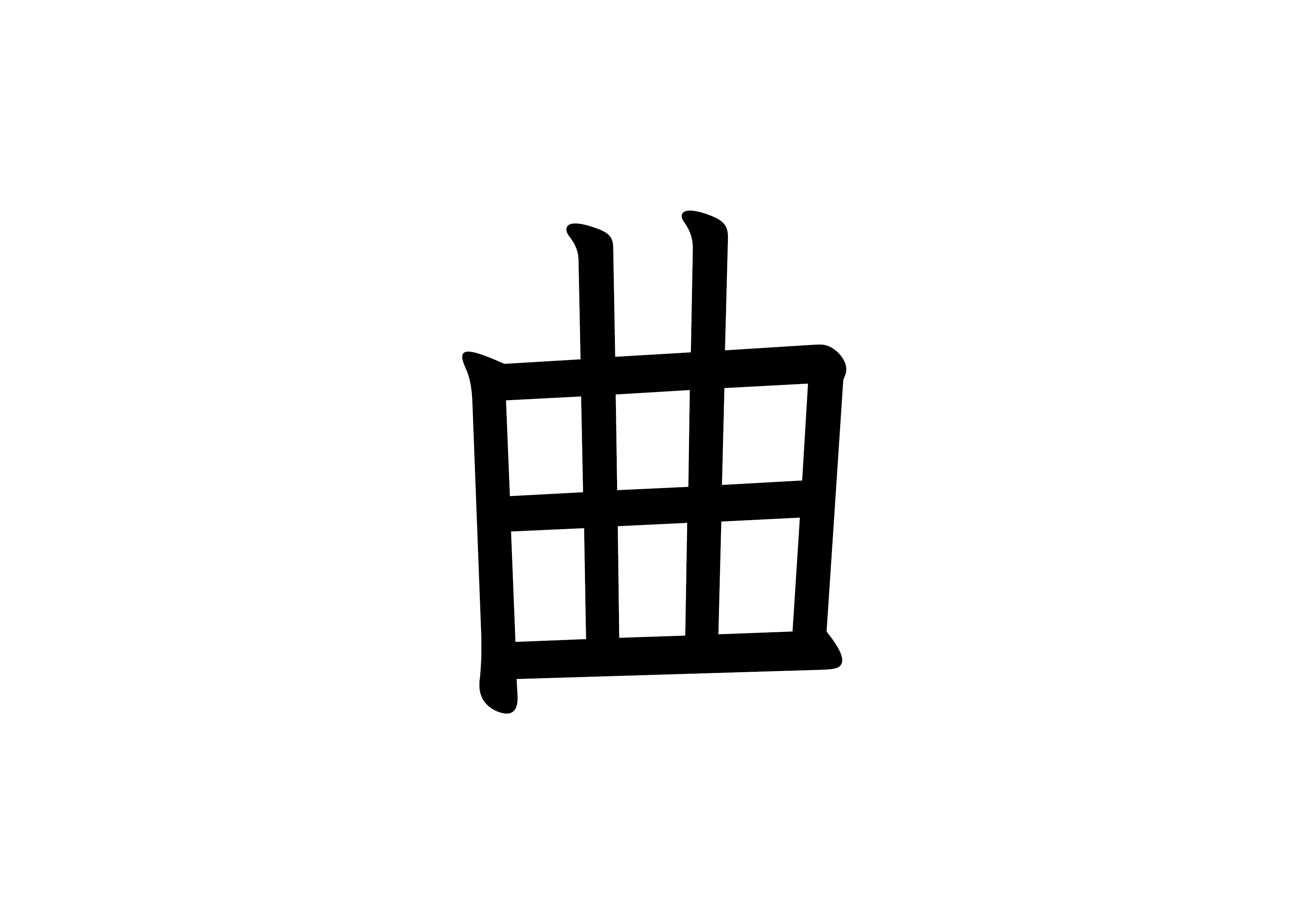 36課フラッシュカード 【曲】