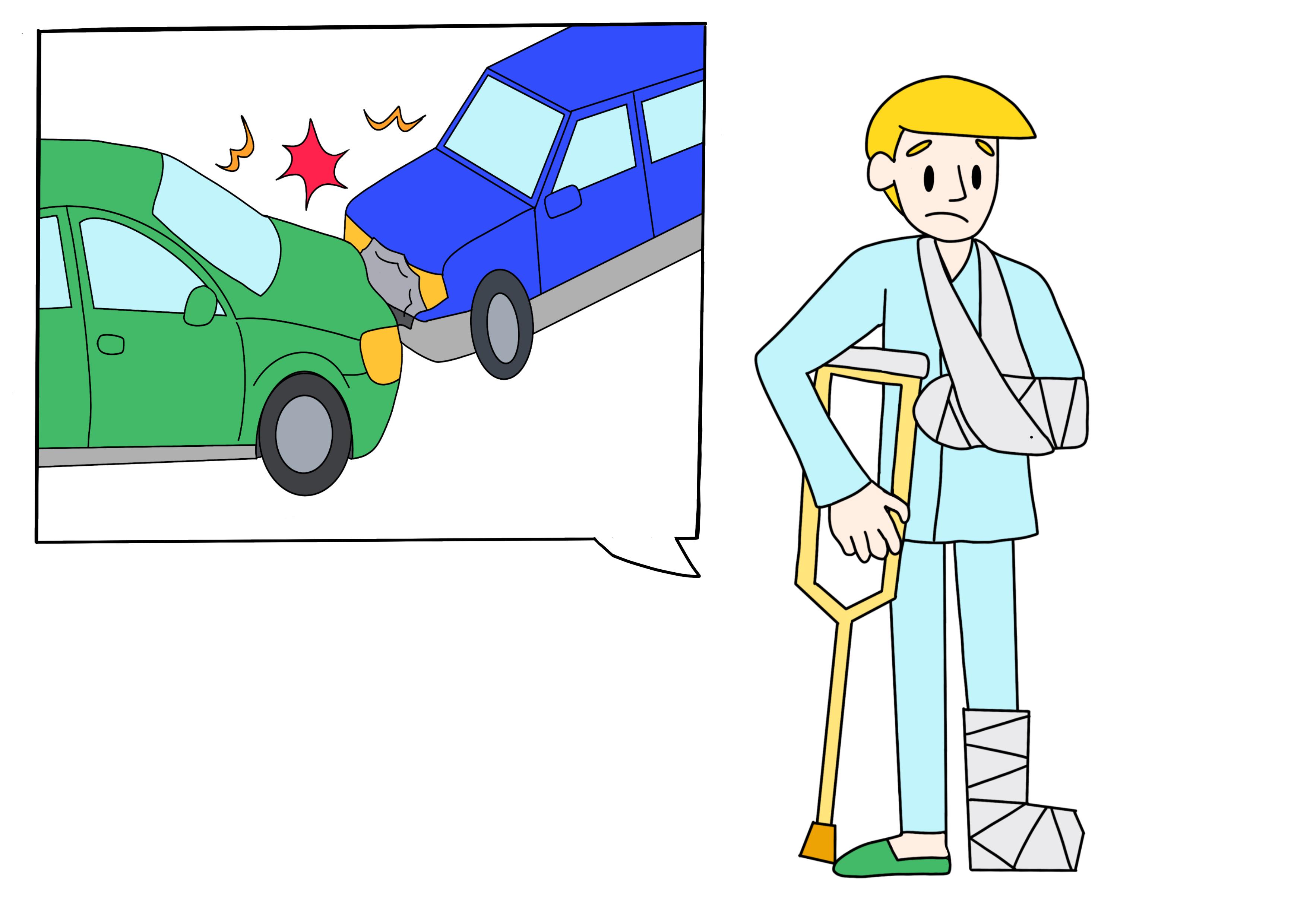 36課イラスト【事故にあう】