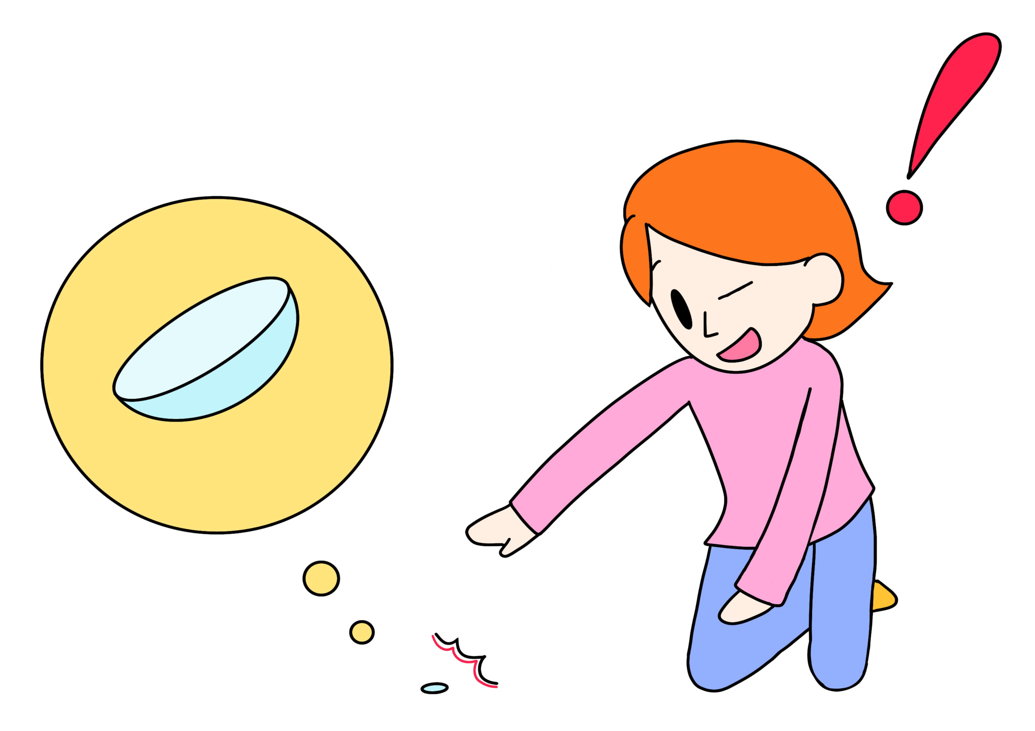 34課イラスト【コンタクトが見つかる】