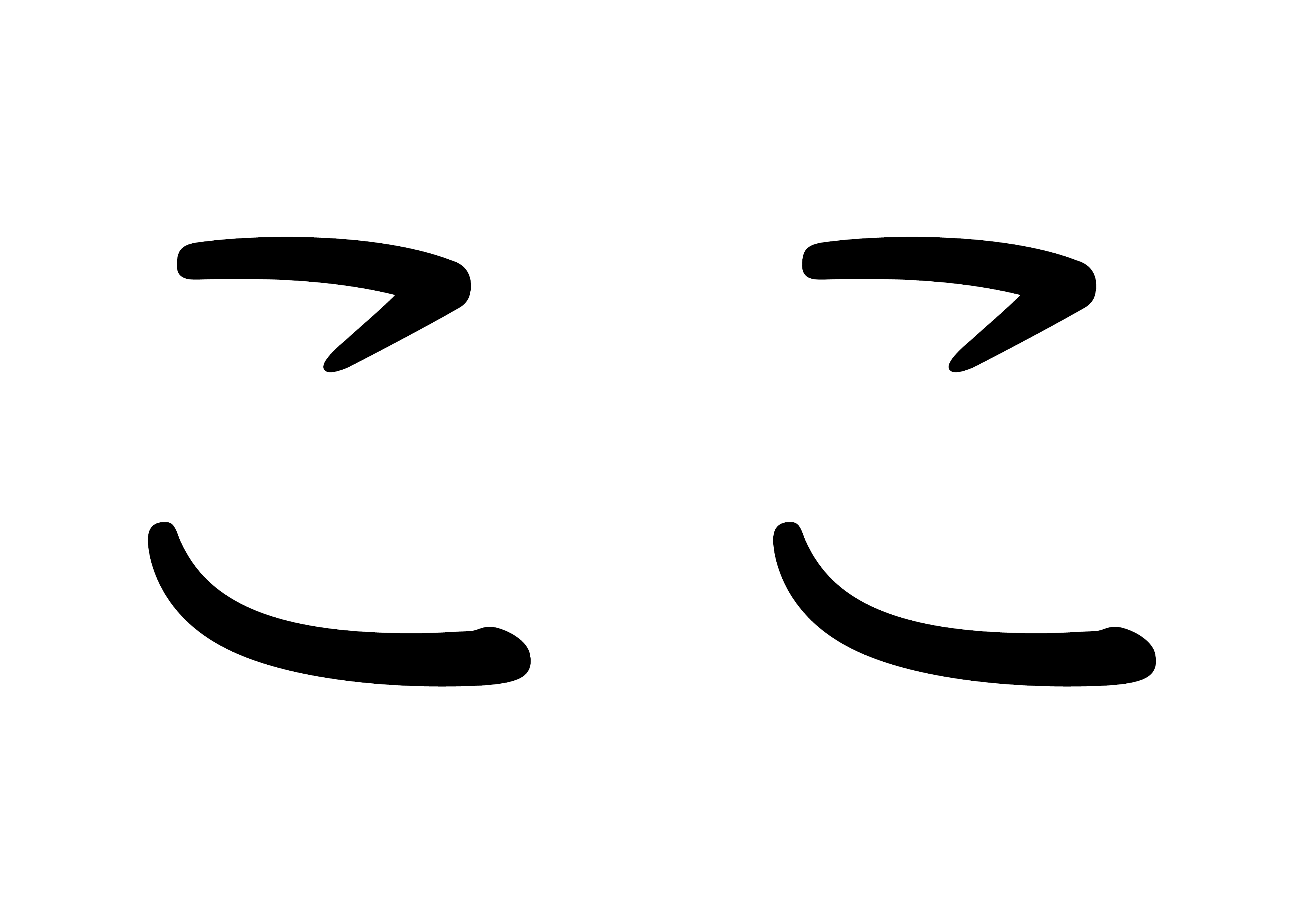 文字カード【ここ】