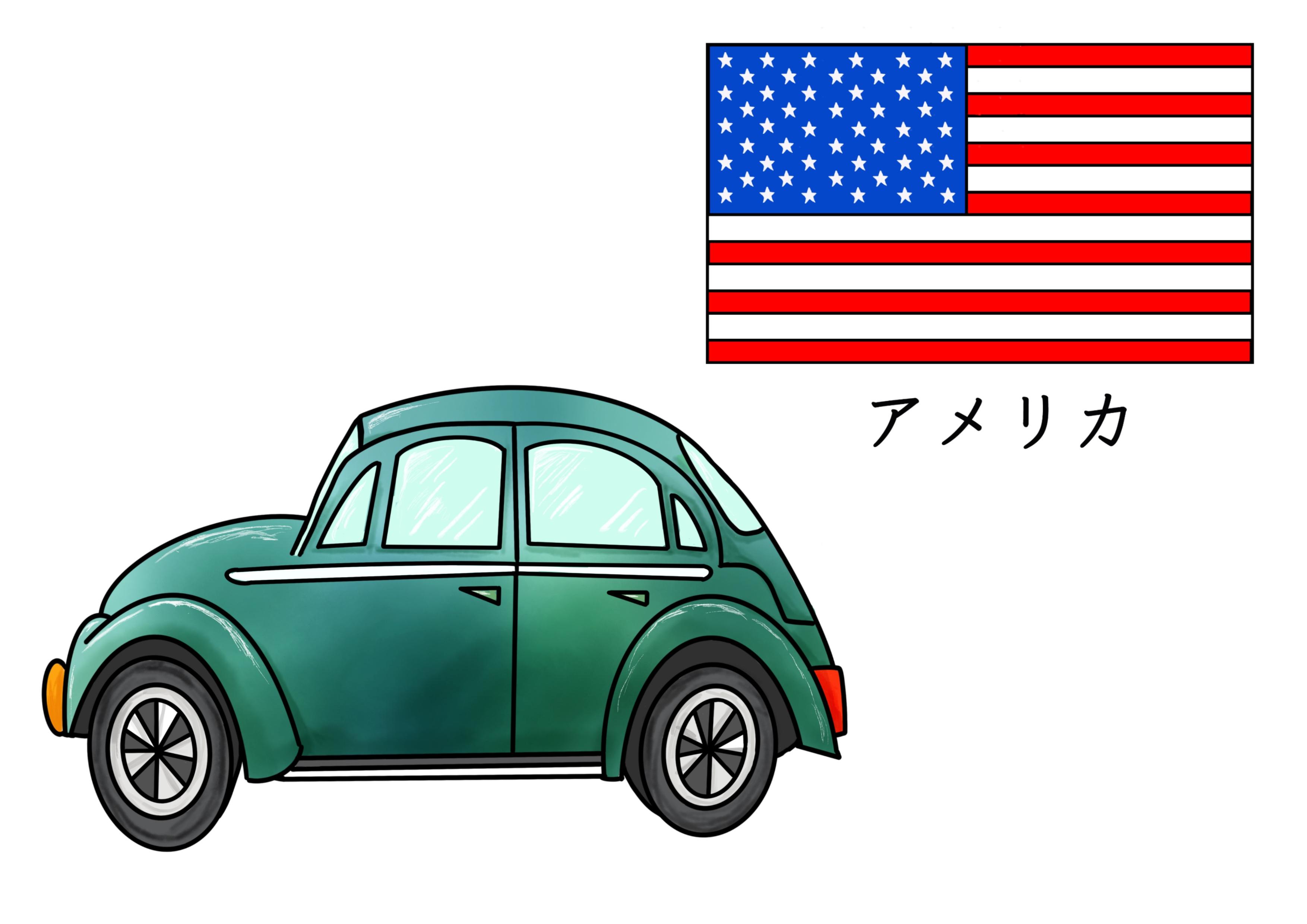 3課イラスト【アメリカの車】