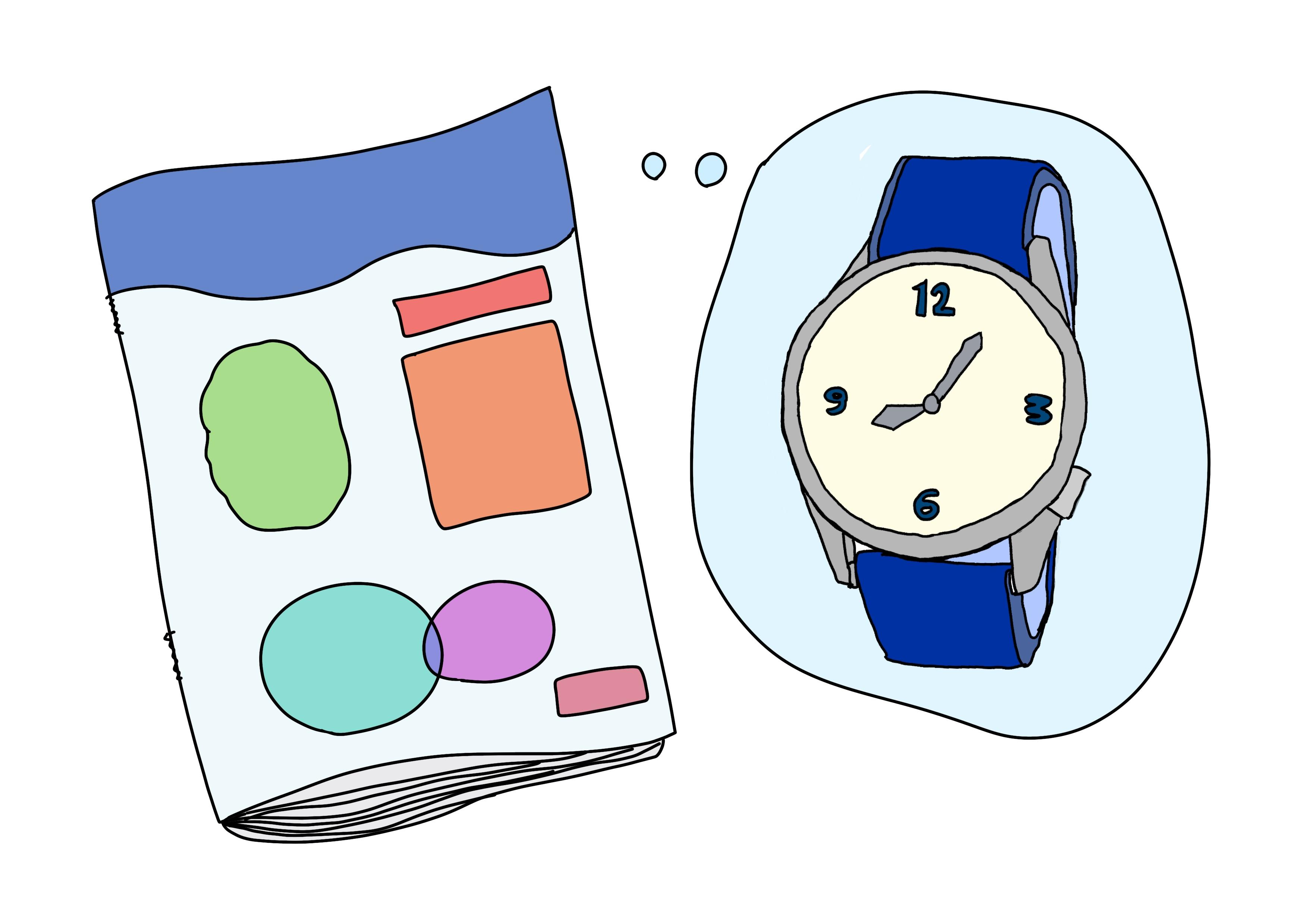 2課イラスト【時計の雑誌】