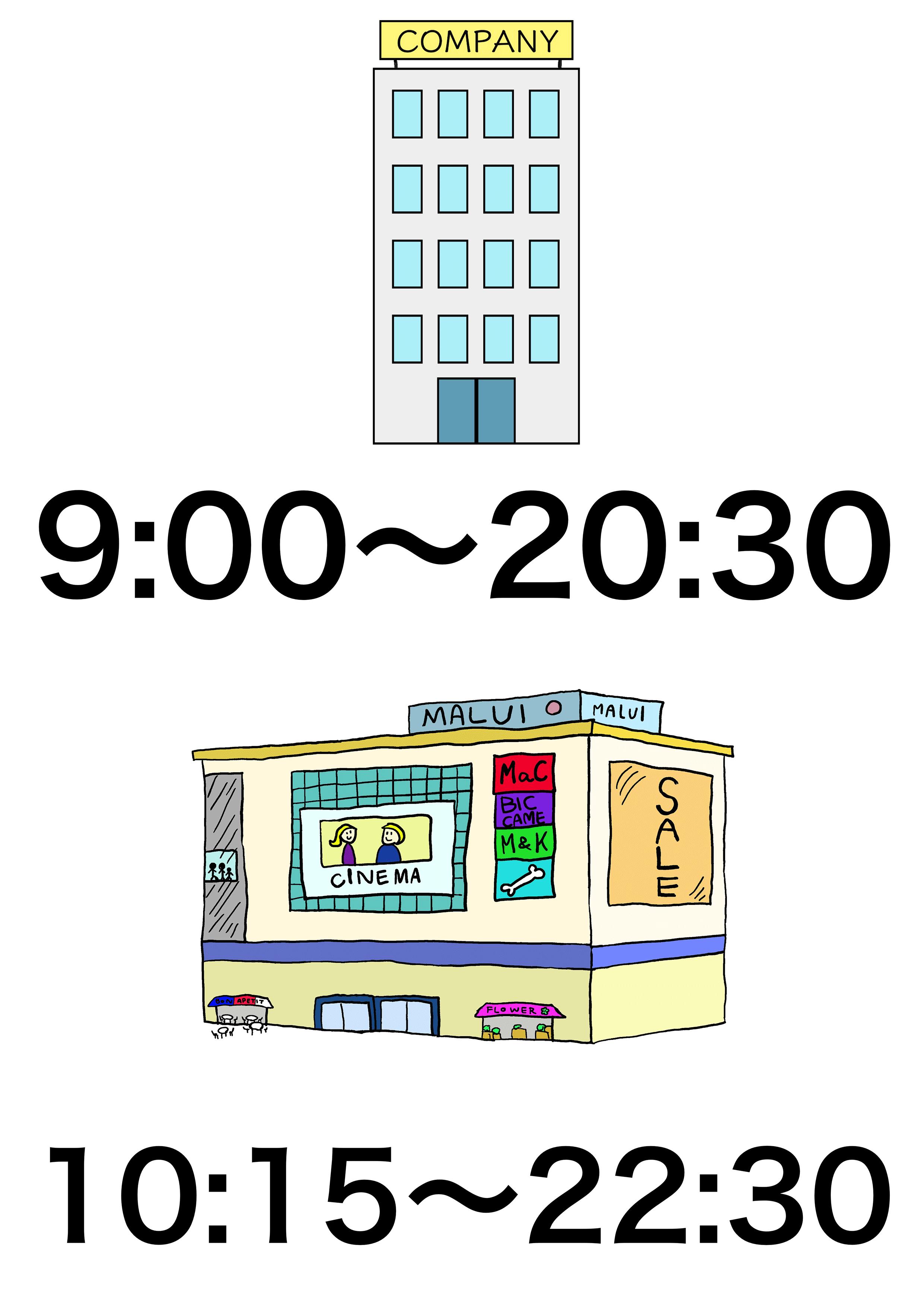 4課イラスト【会社/デパート】