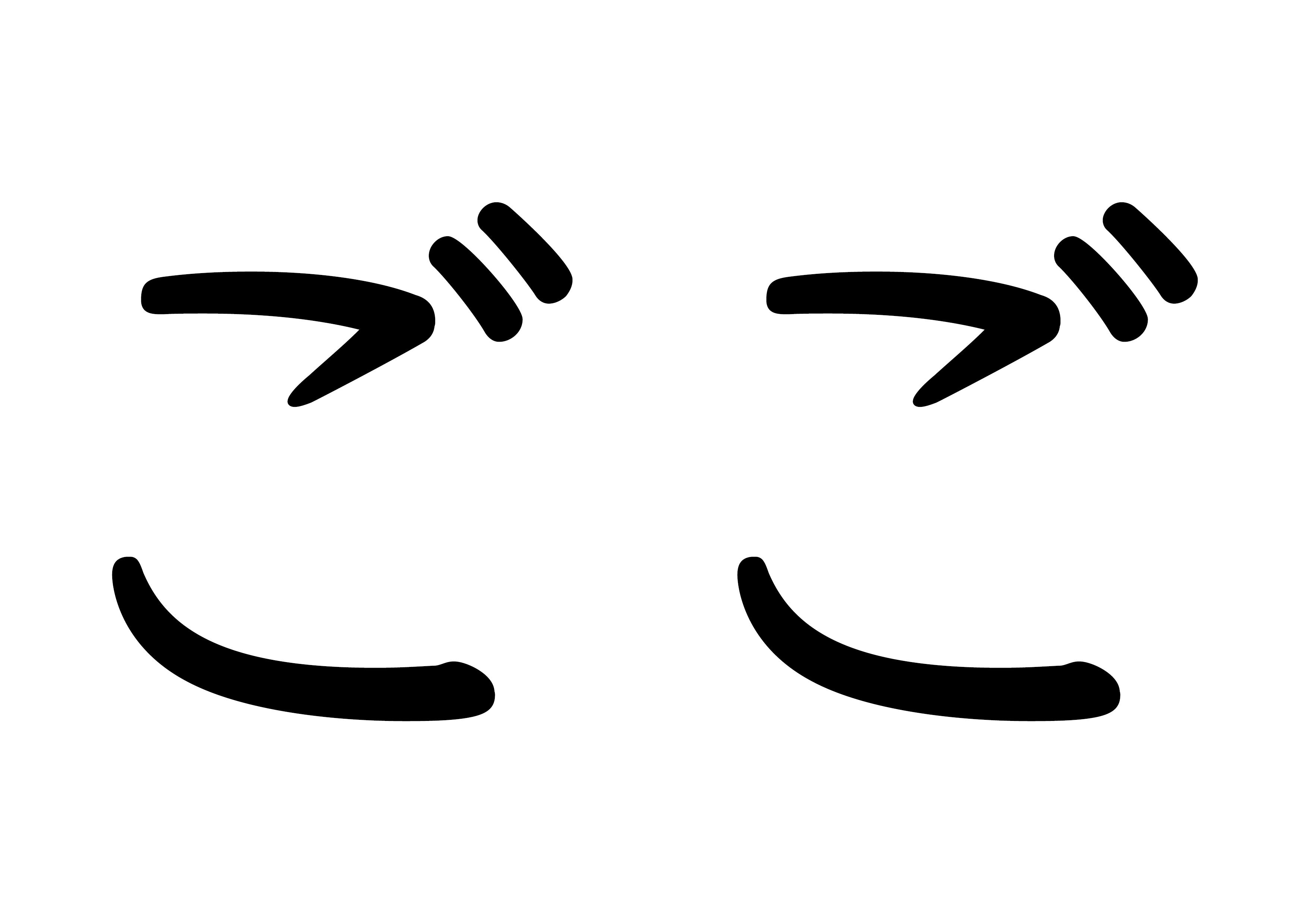 文字カード【ごご】