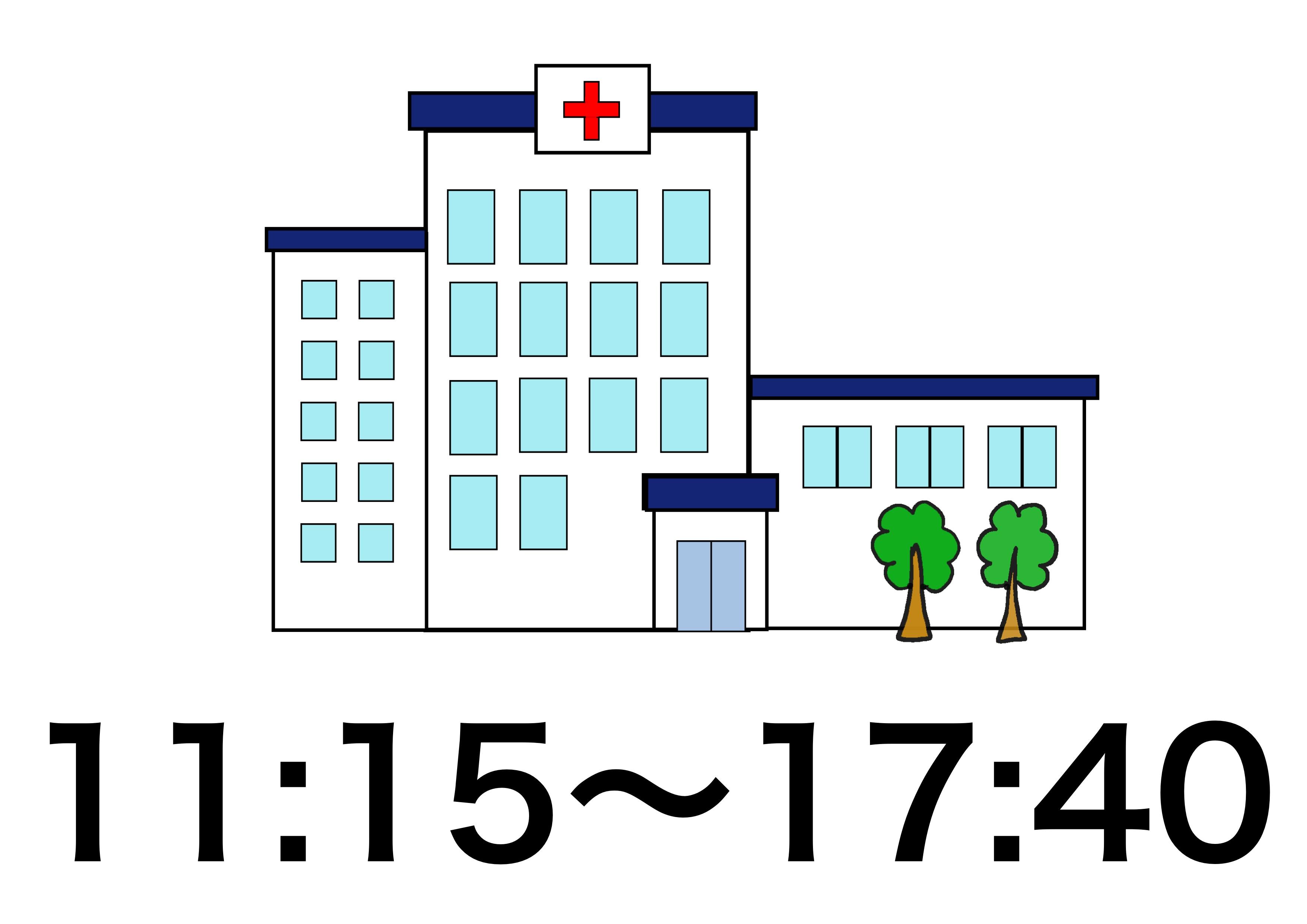 4課イラスト【病院】