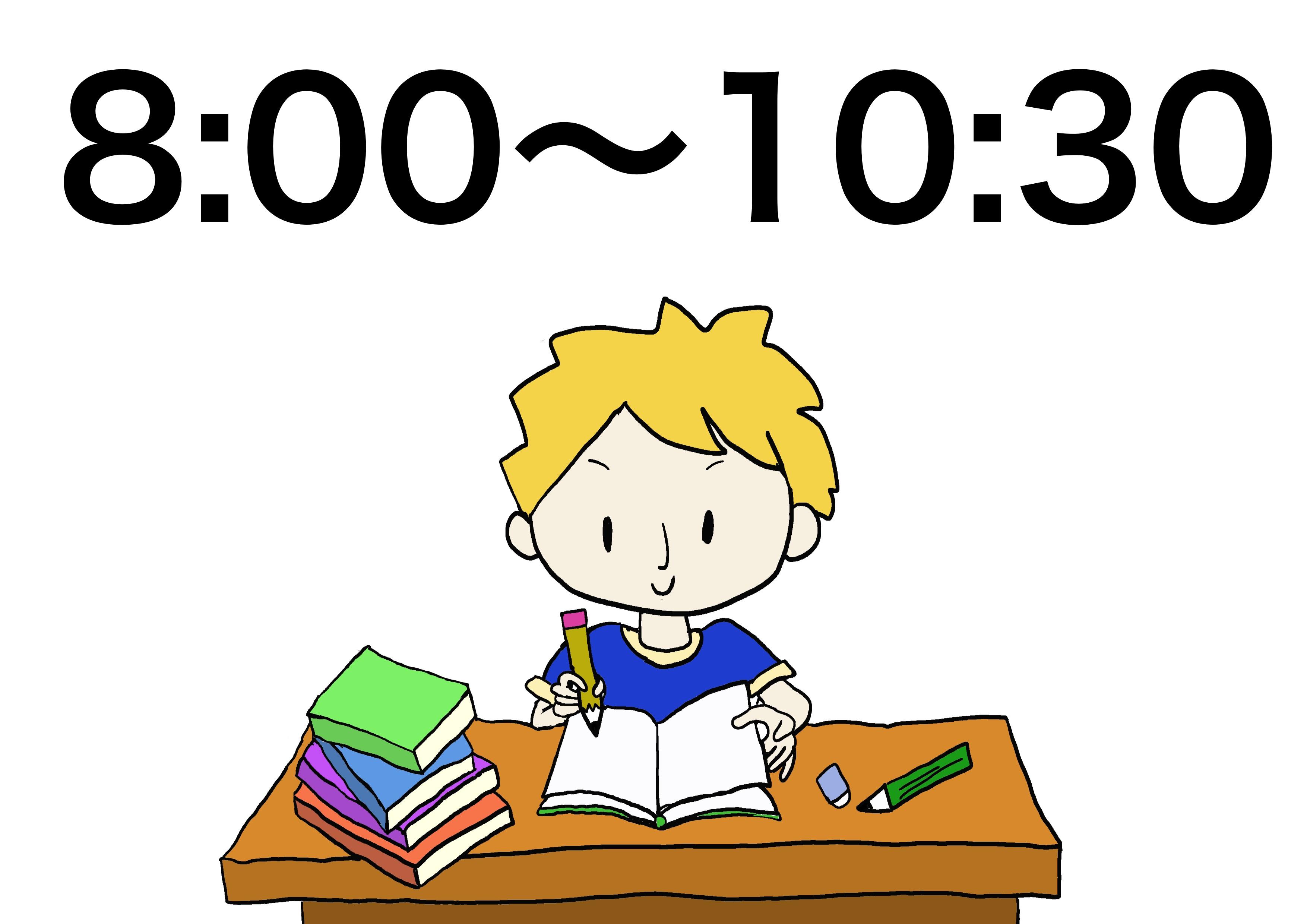 4課イラスト【勉強する】