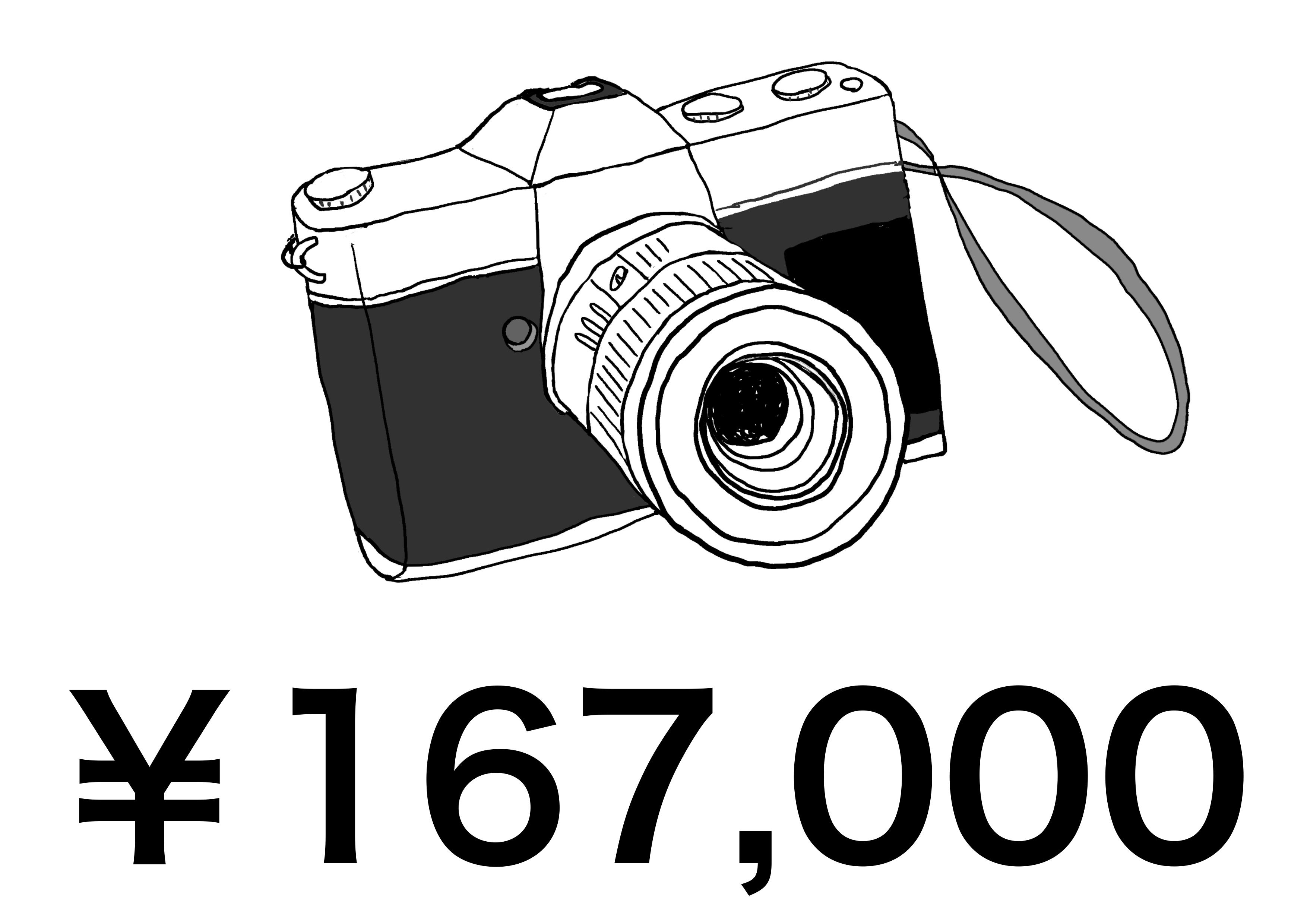 商用フリーイラスト【カメラ値段付き】
