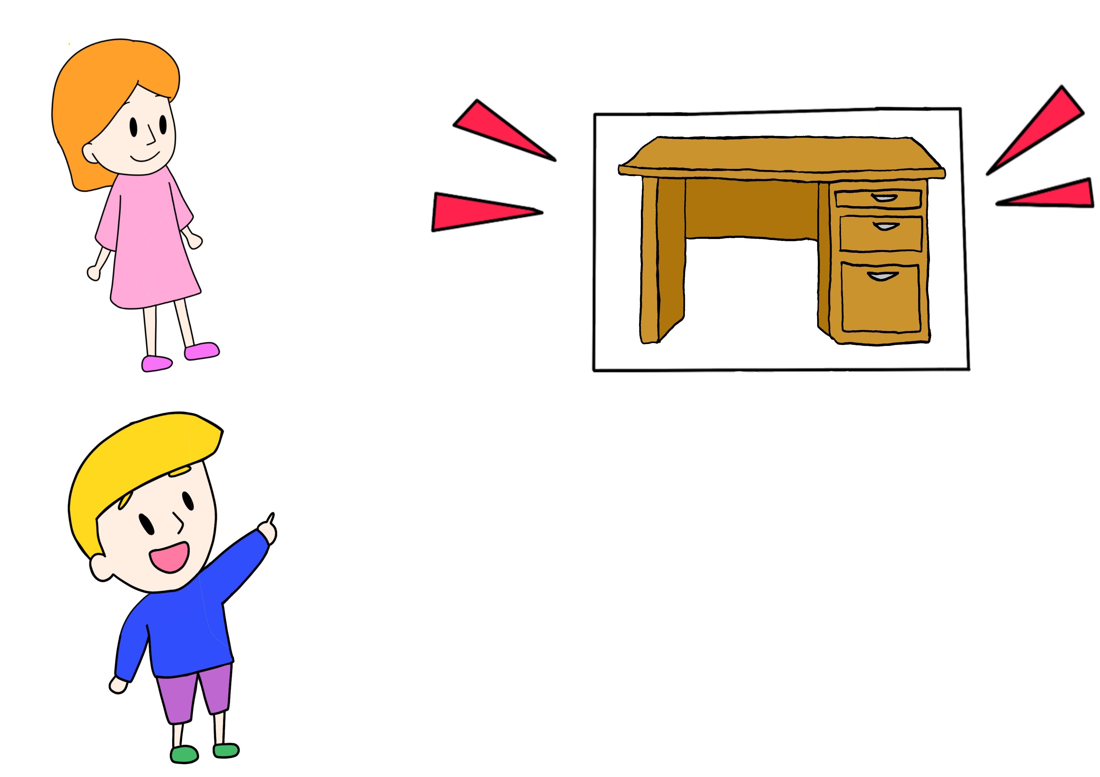 2課イラスト【あれは机です】