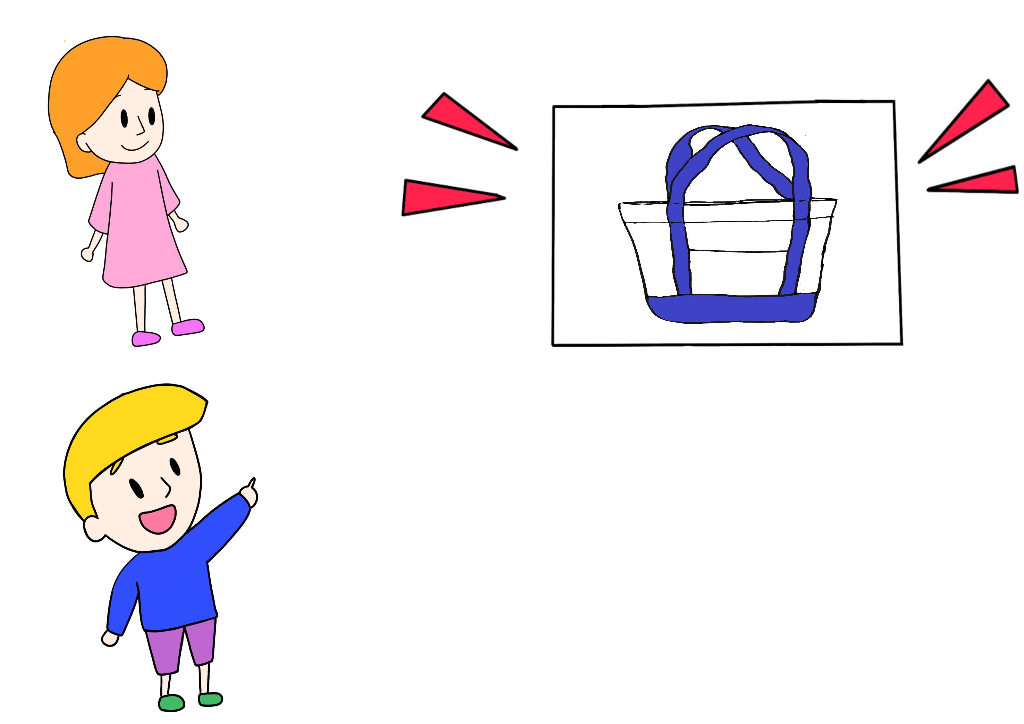 2課イラスト【あれはかばんです】