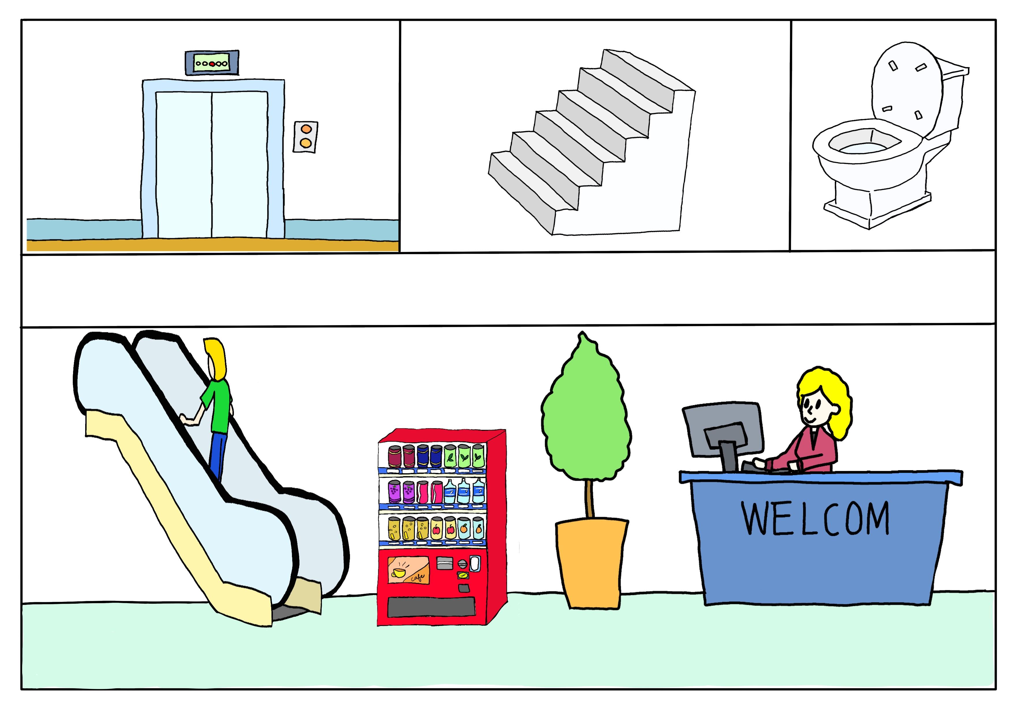 3課イラスト【建物の中/ロビー】