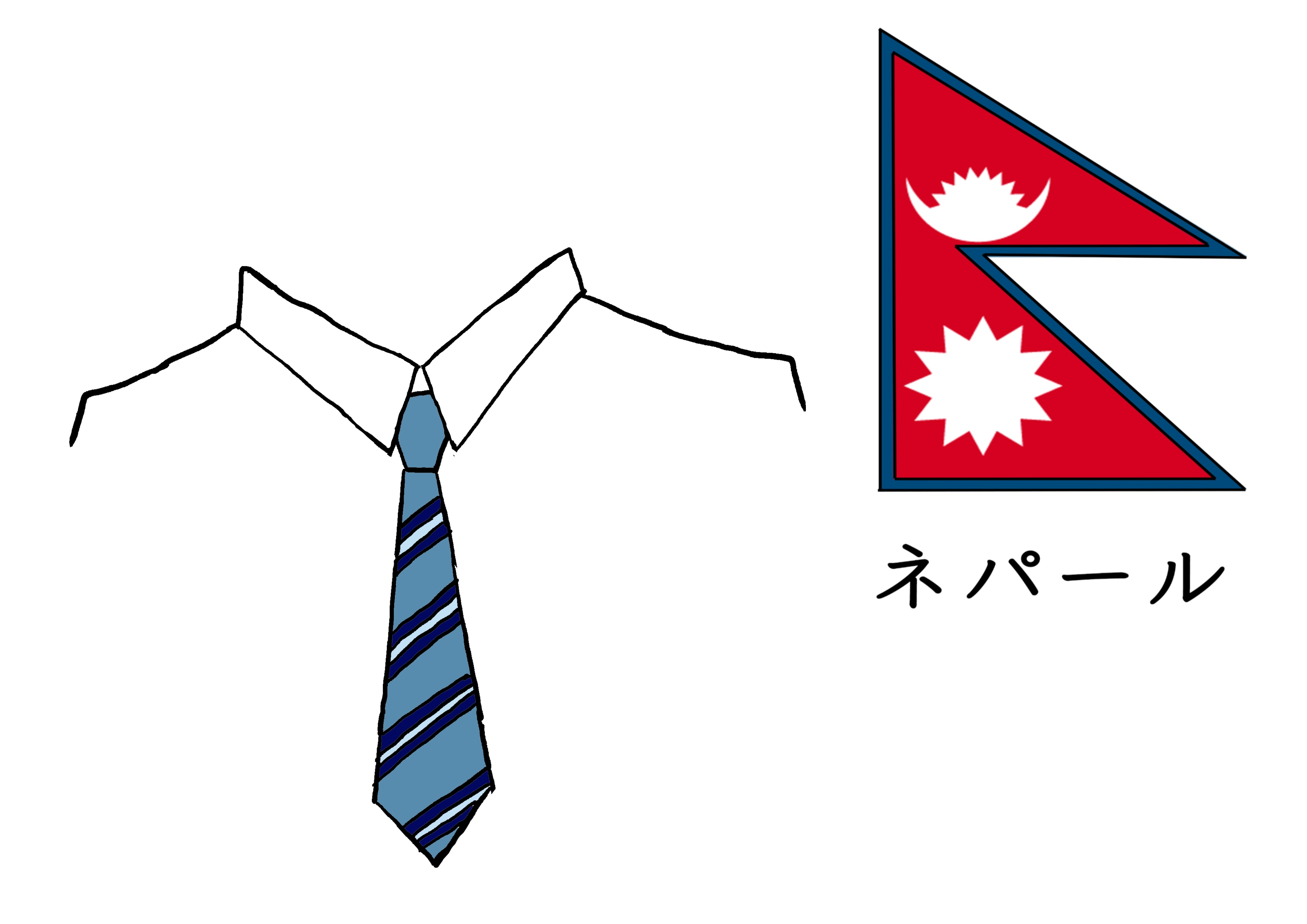 3課イラスト【ネパールのネクタイ】