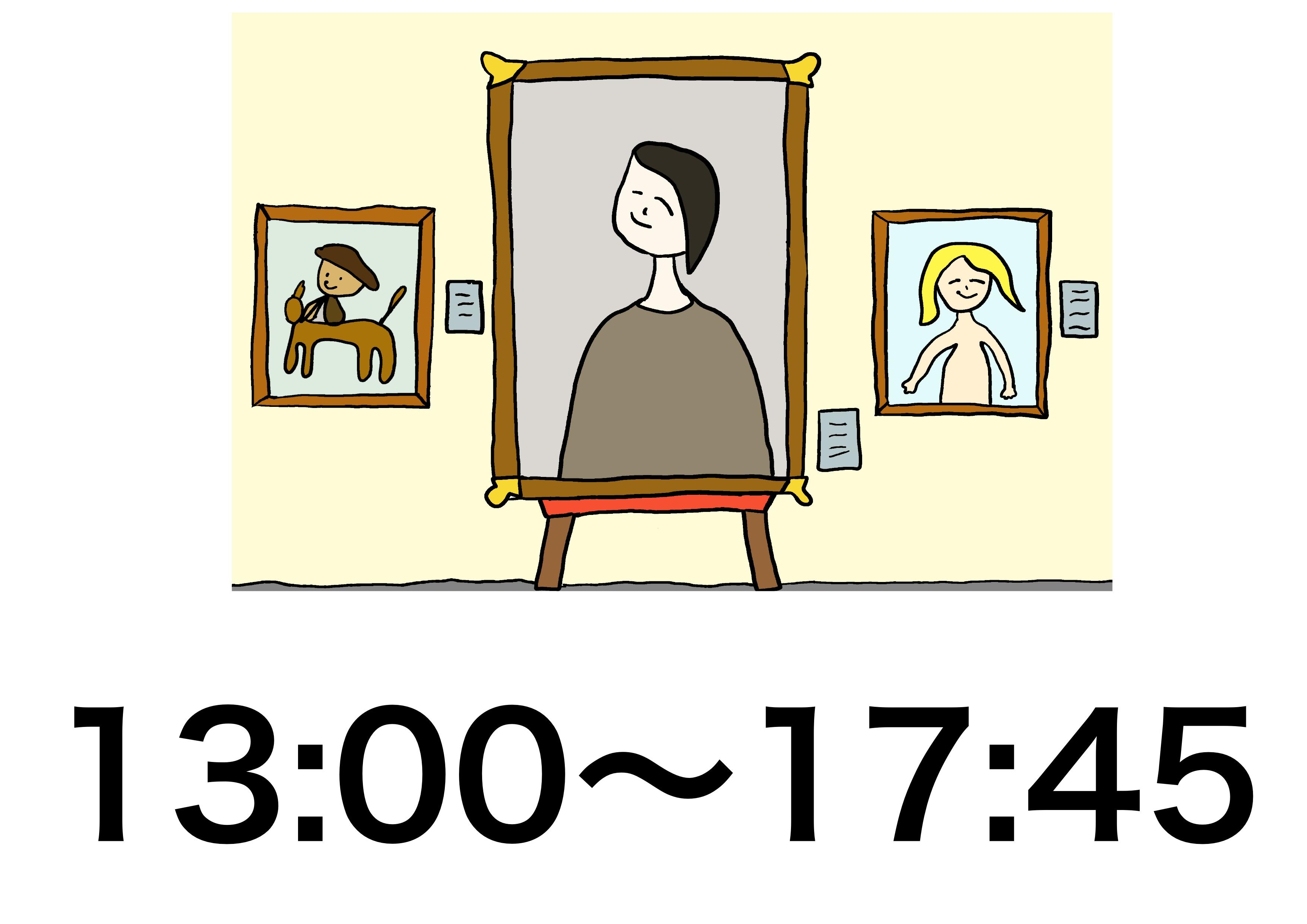 4課イラスト【美術館】