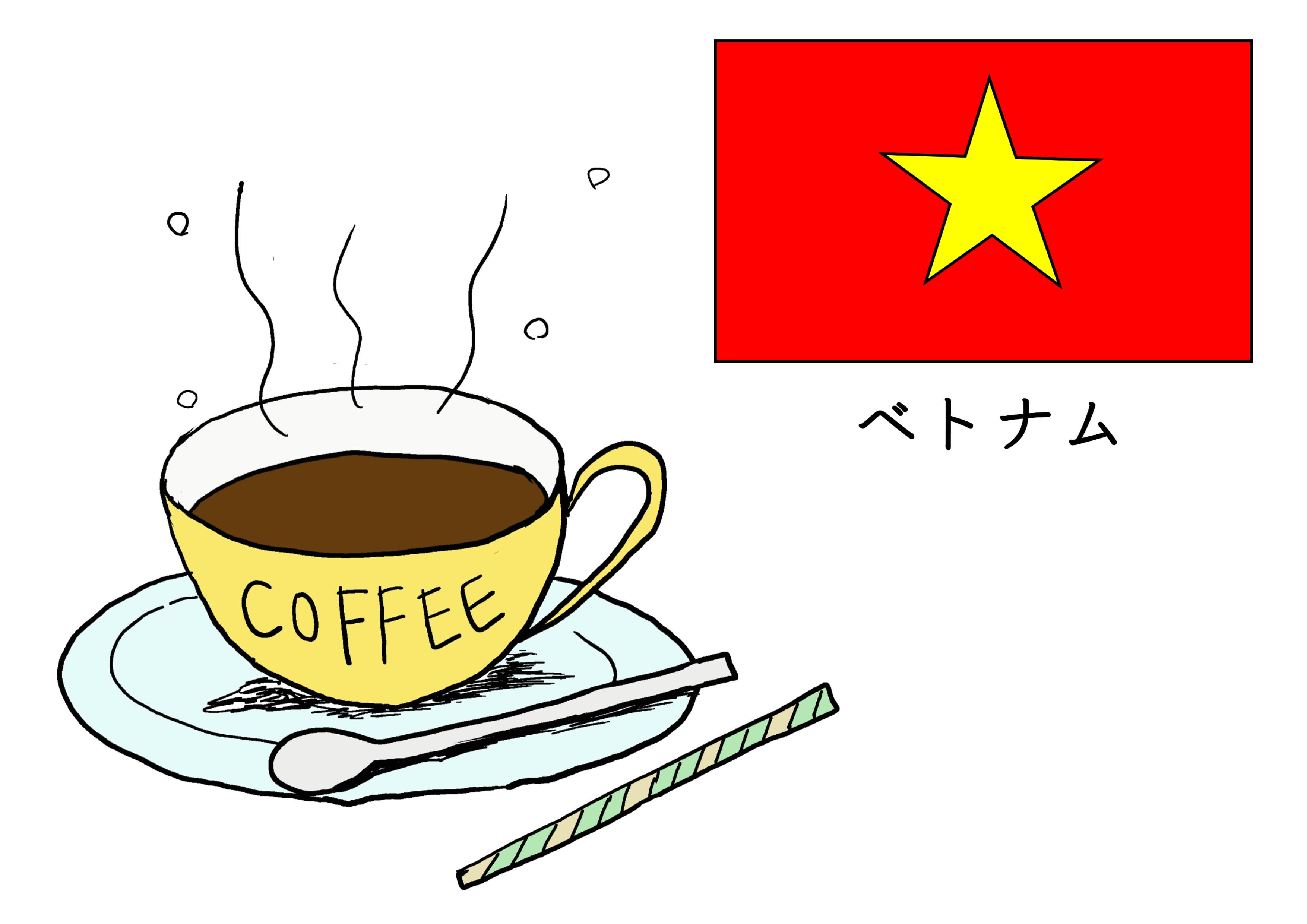 3課イラスト【ベトナムのコーヒー】