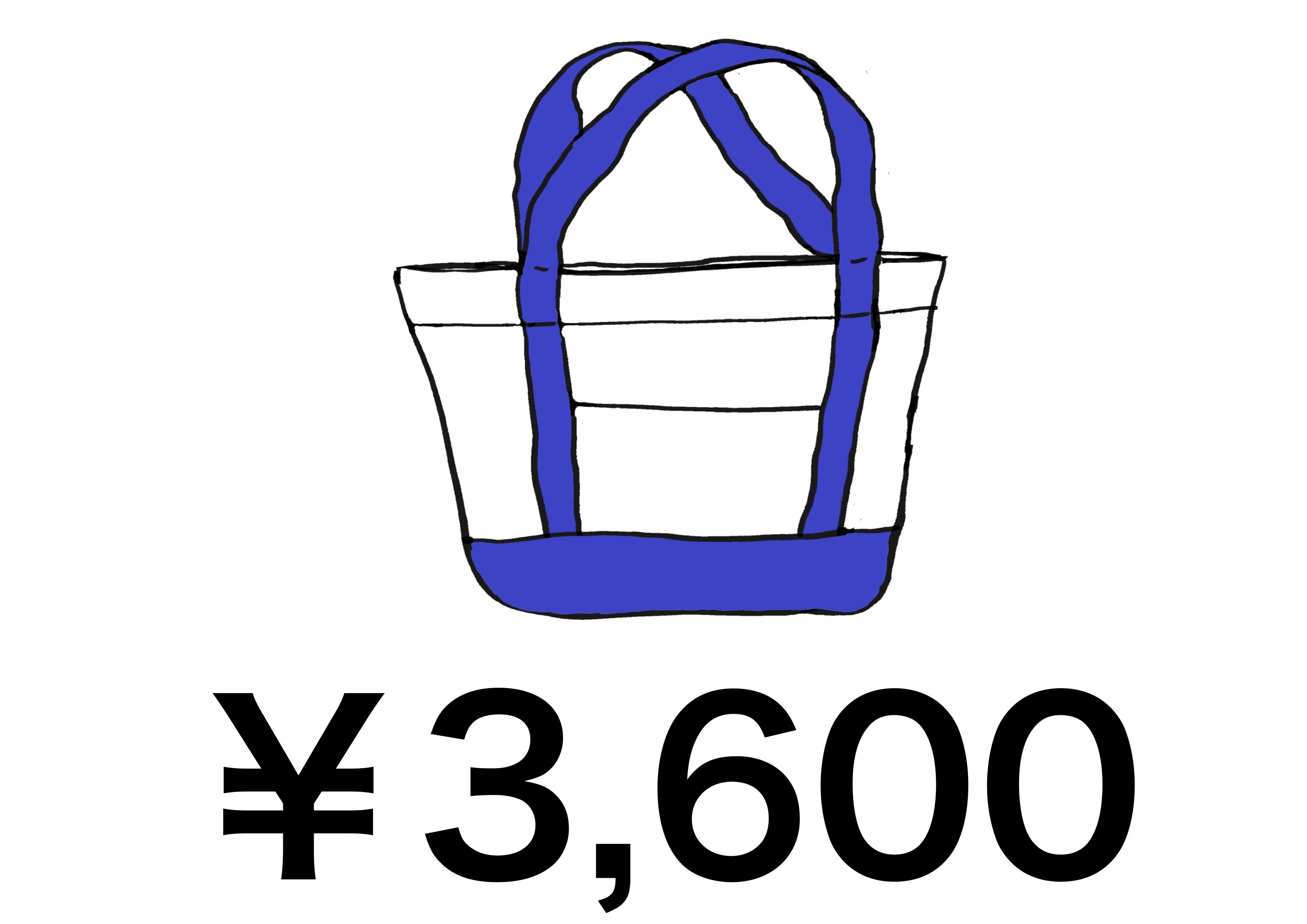 3課イラスト【かばんの値段】