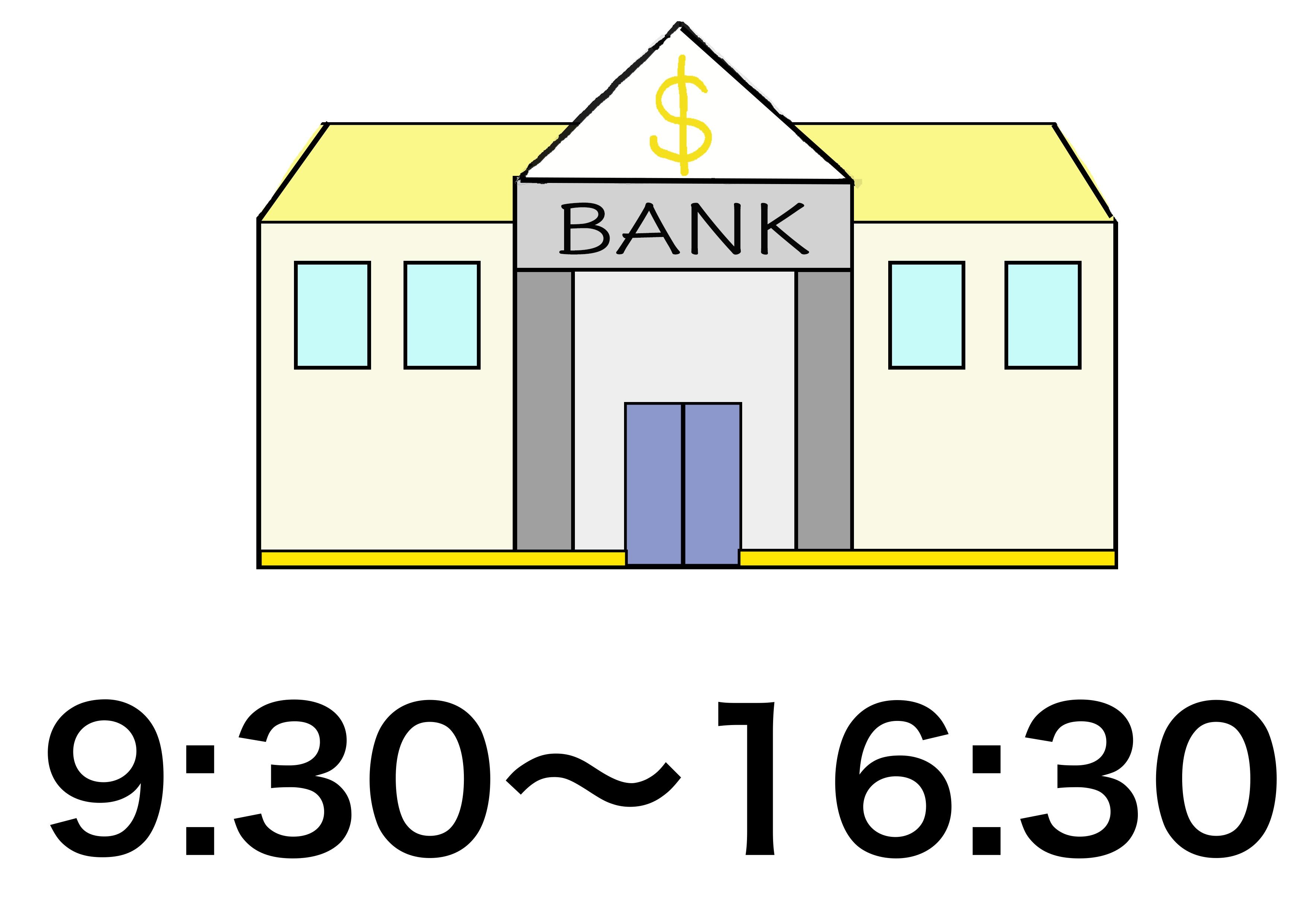 4課イラスト【銀行】