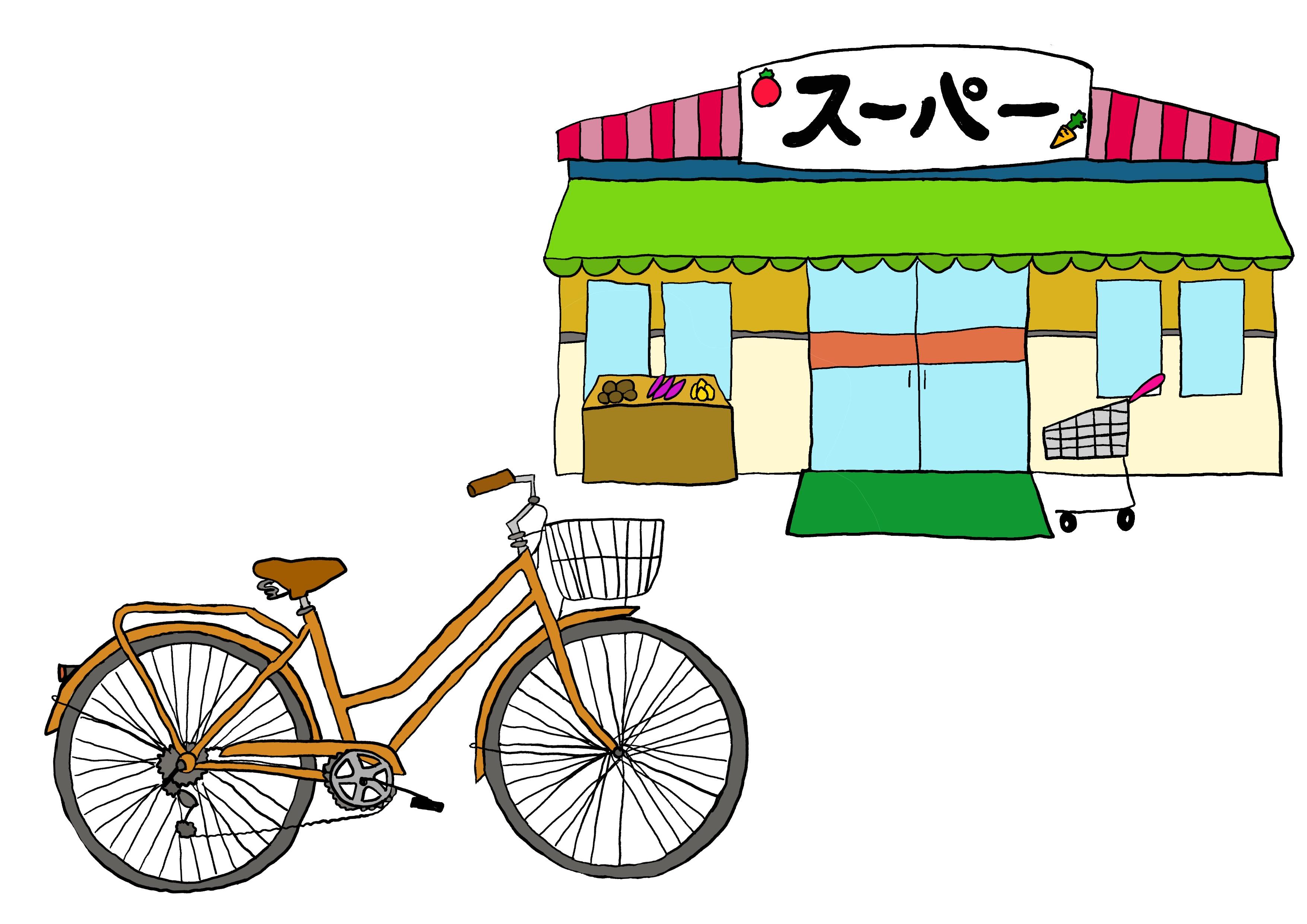 5課イラスト【自転車でスーパーへ行く】