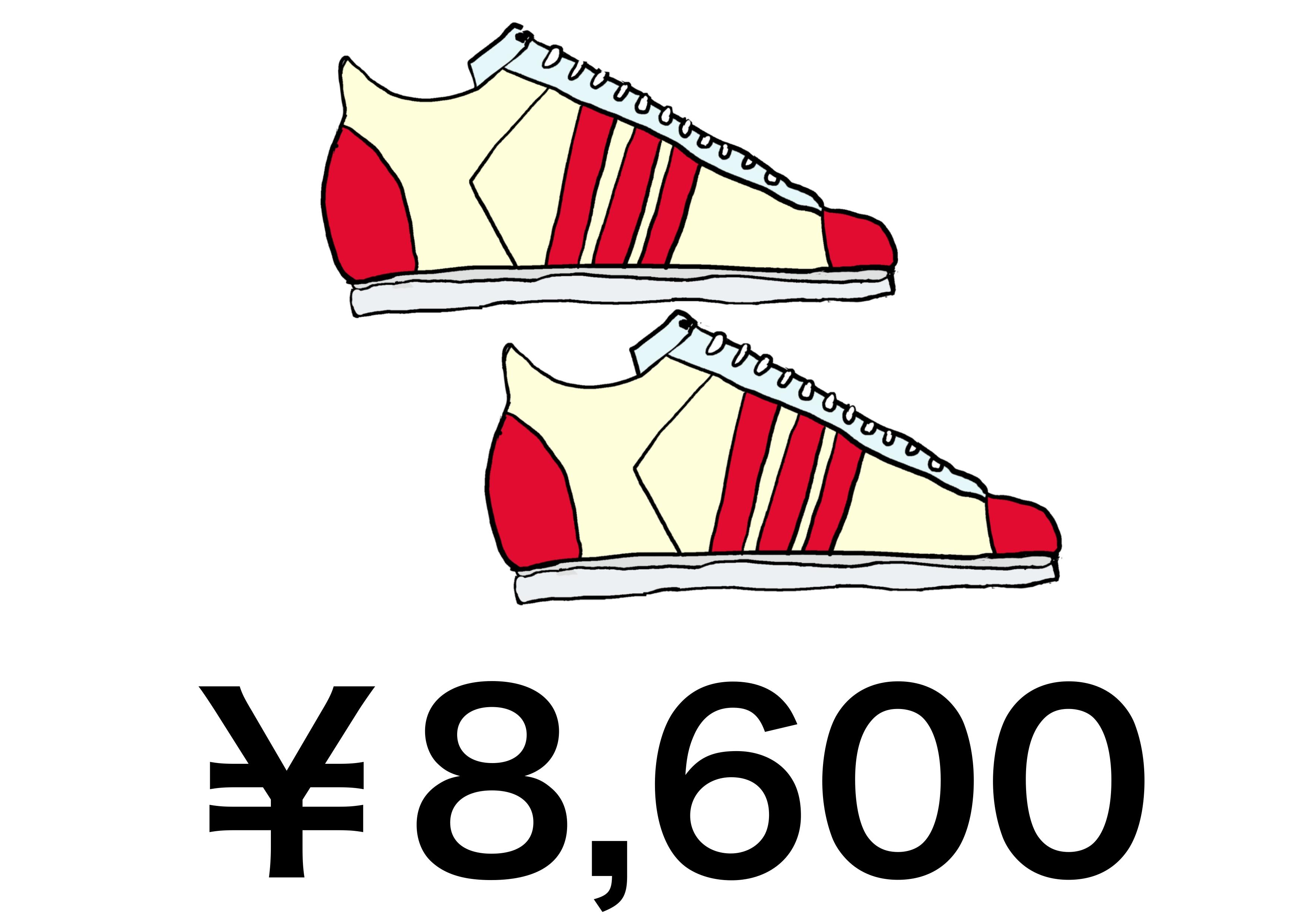 3課イラスト【靴の値段】