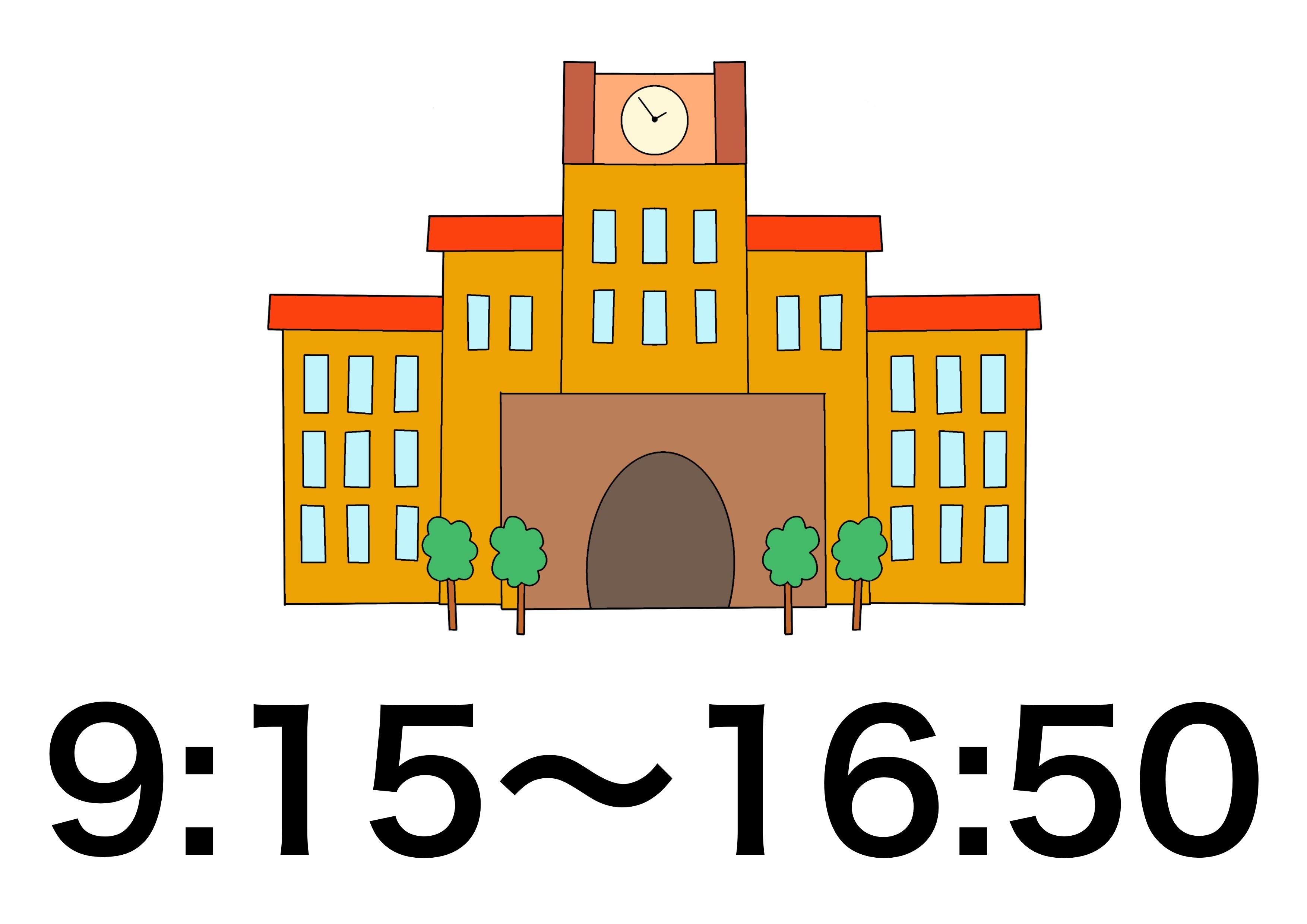 4課イラスト【大学】