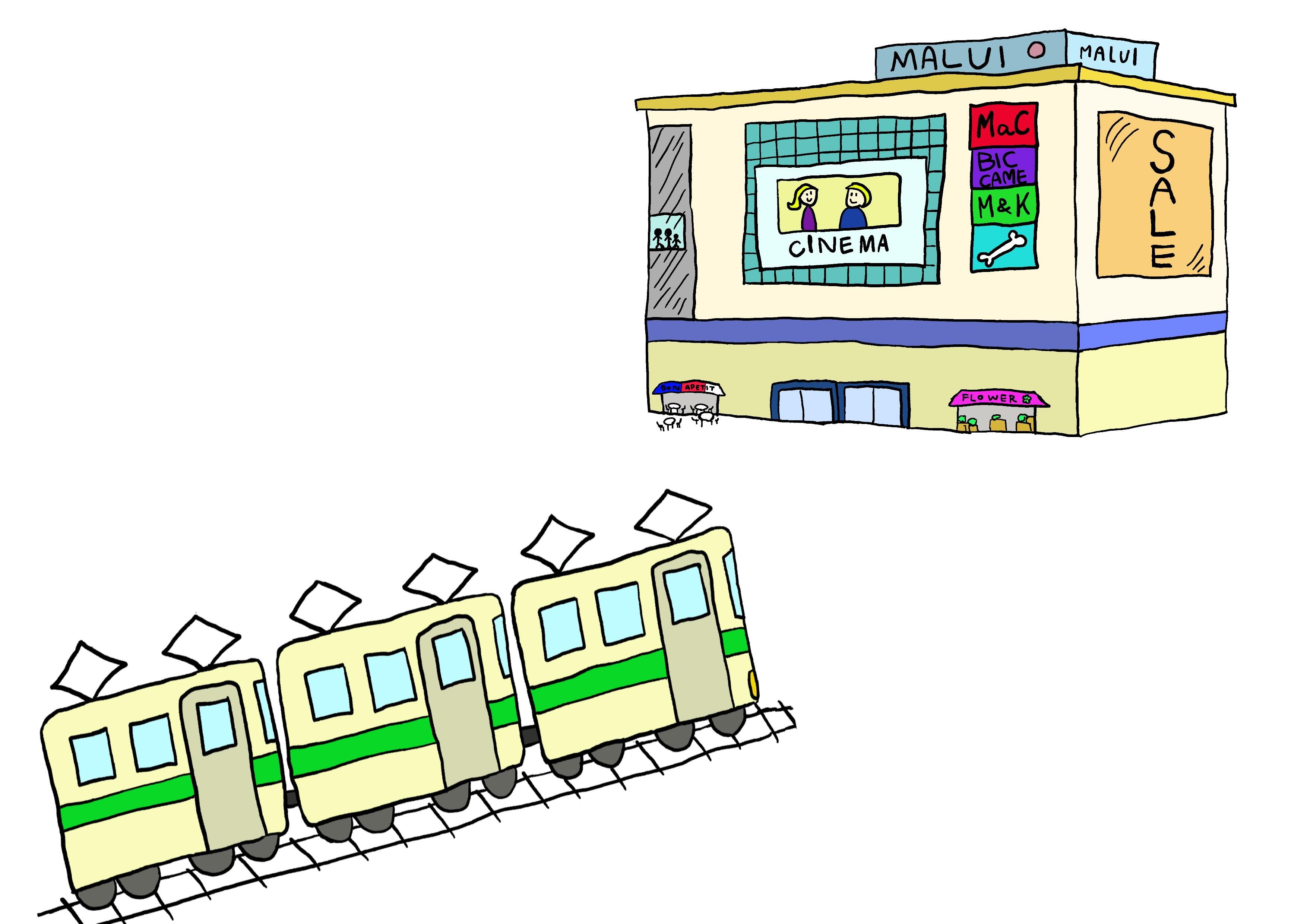 5課イラスト【電車でデパートへ行く】