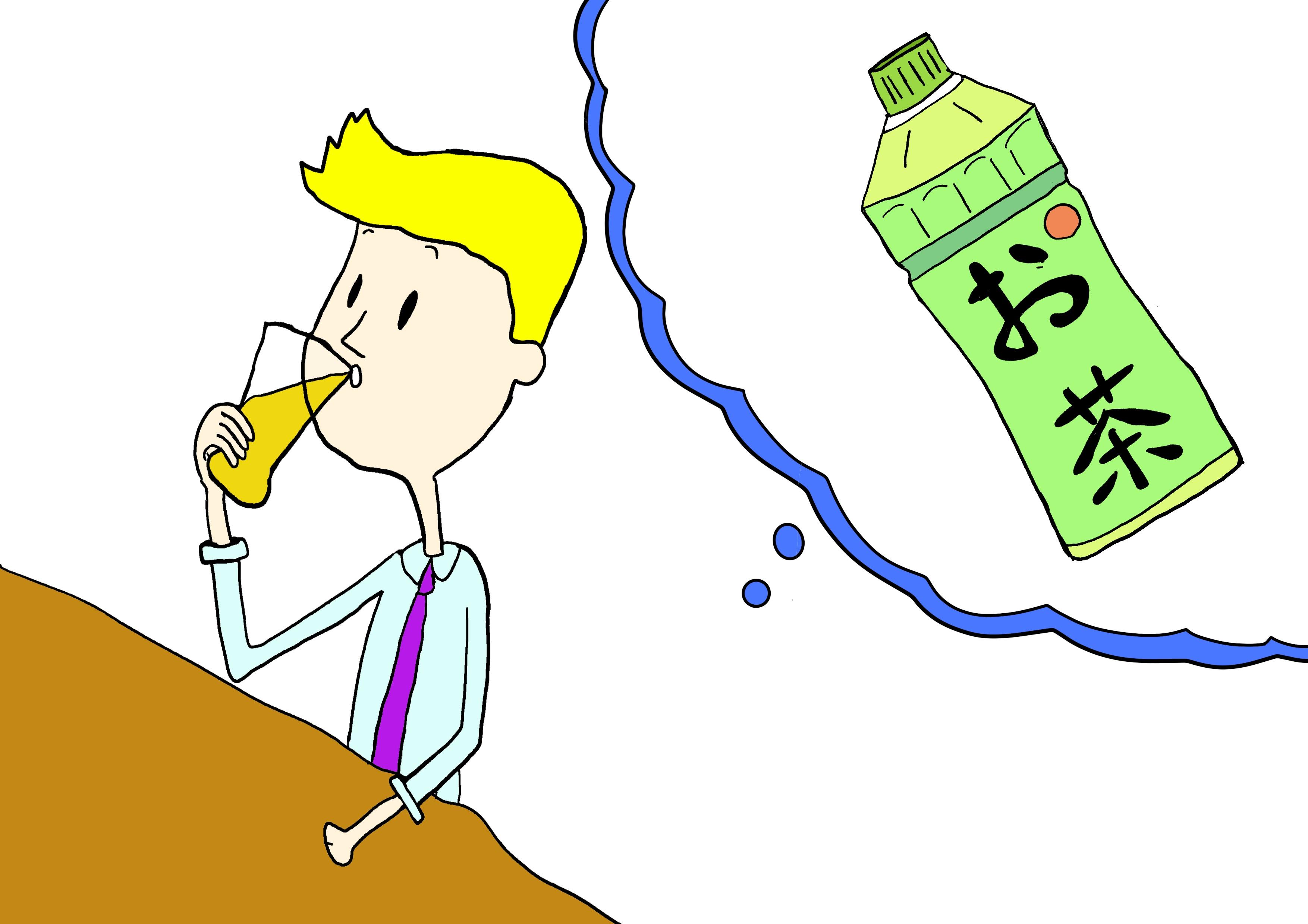 6課イラスト【お茶を飲む】