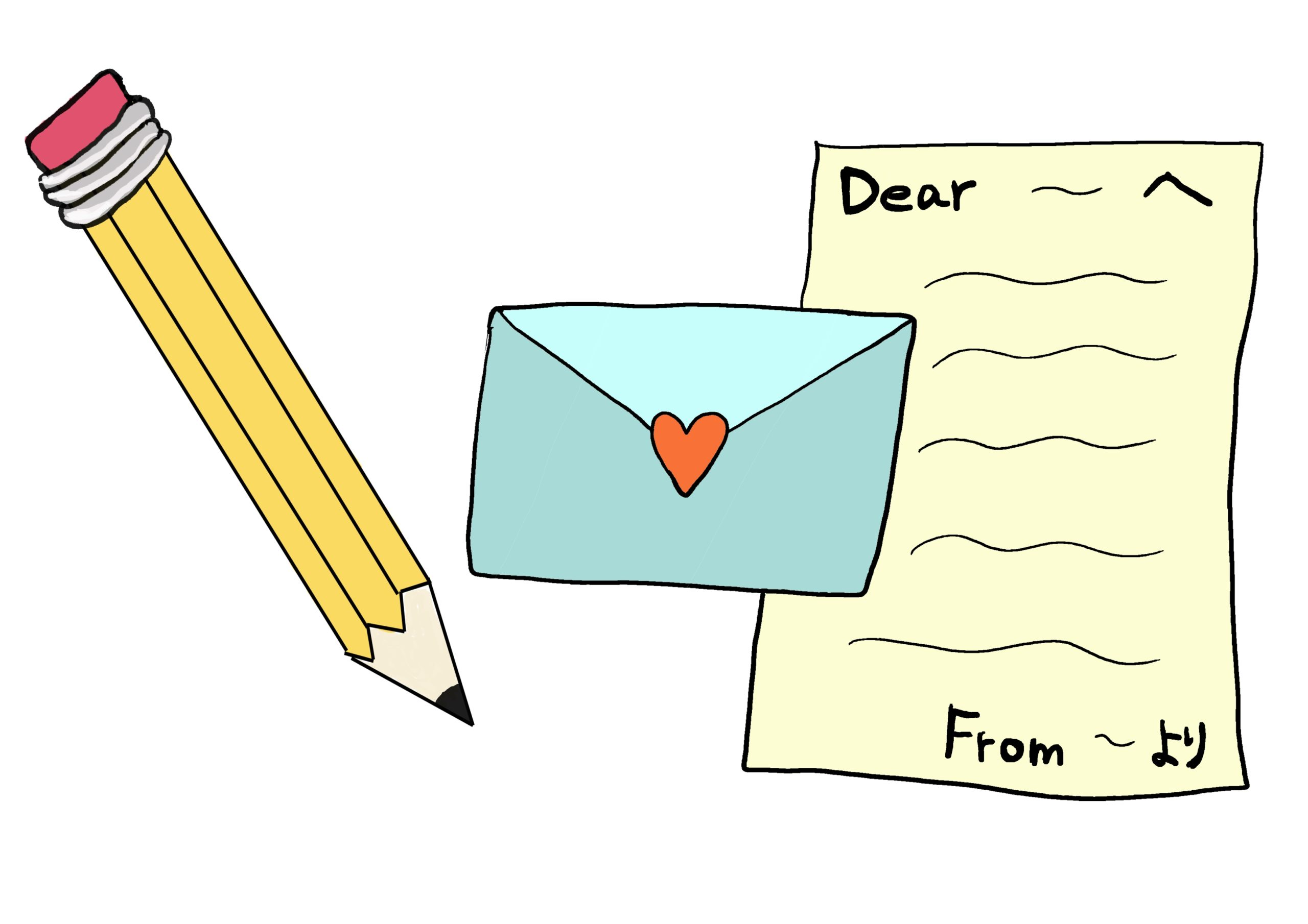 7課イラスト【えんぴつで手紙を書く】