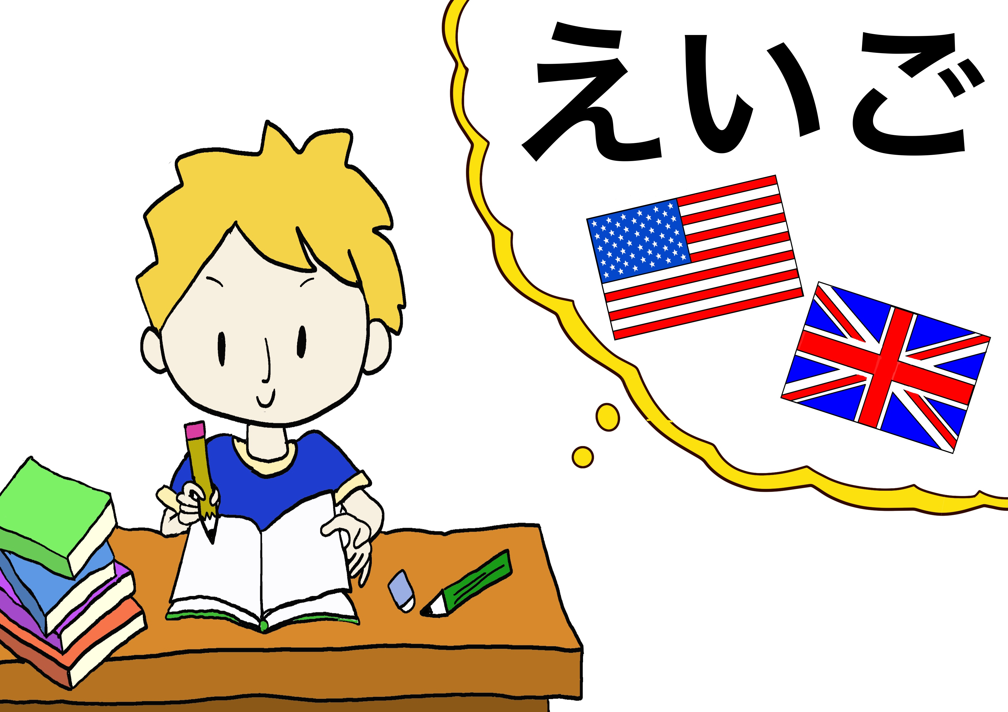 6課イラスト【英語を勉強する】