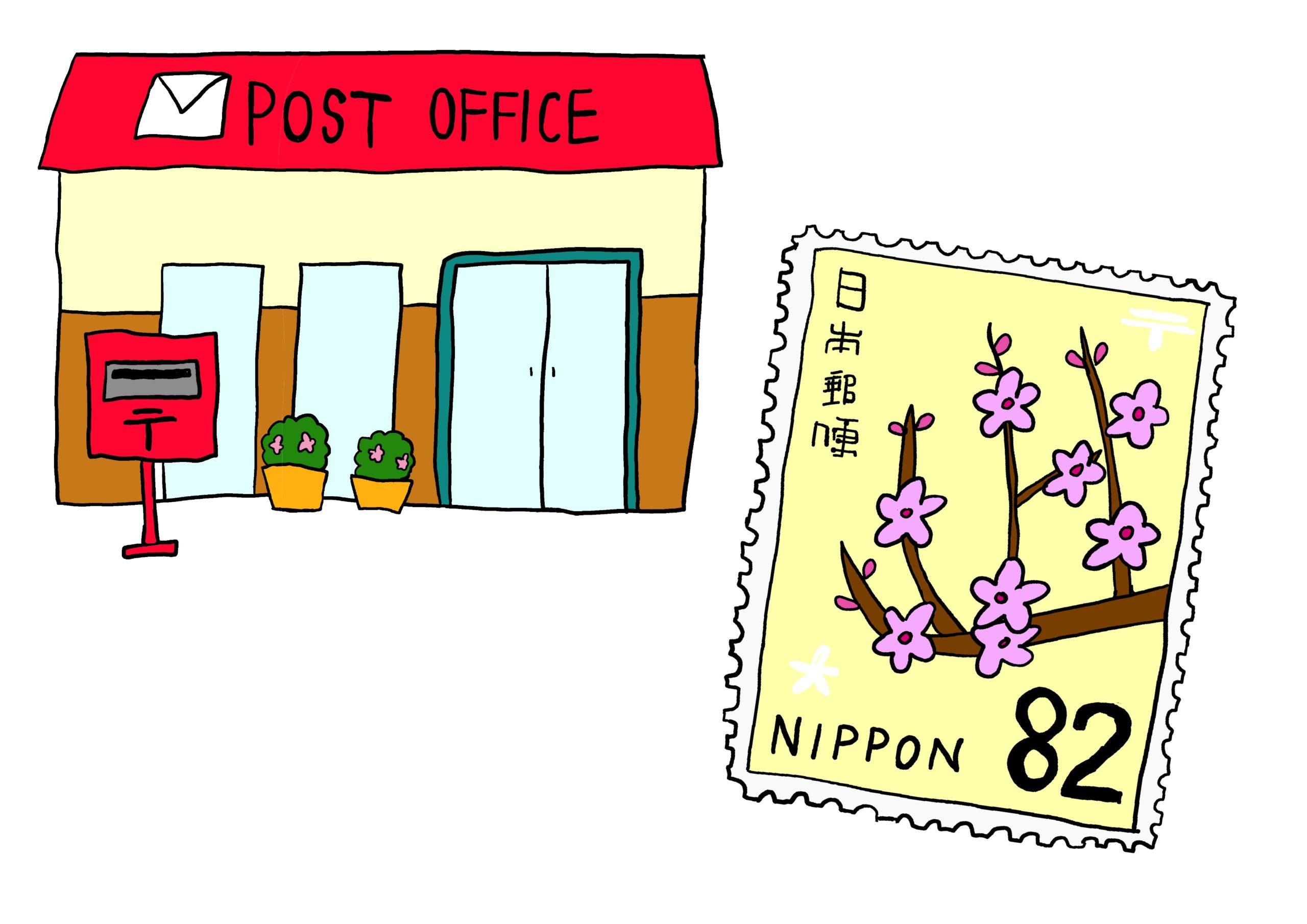 13課イラスト【郵便局で切手を買う】