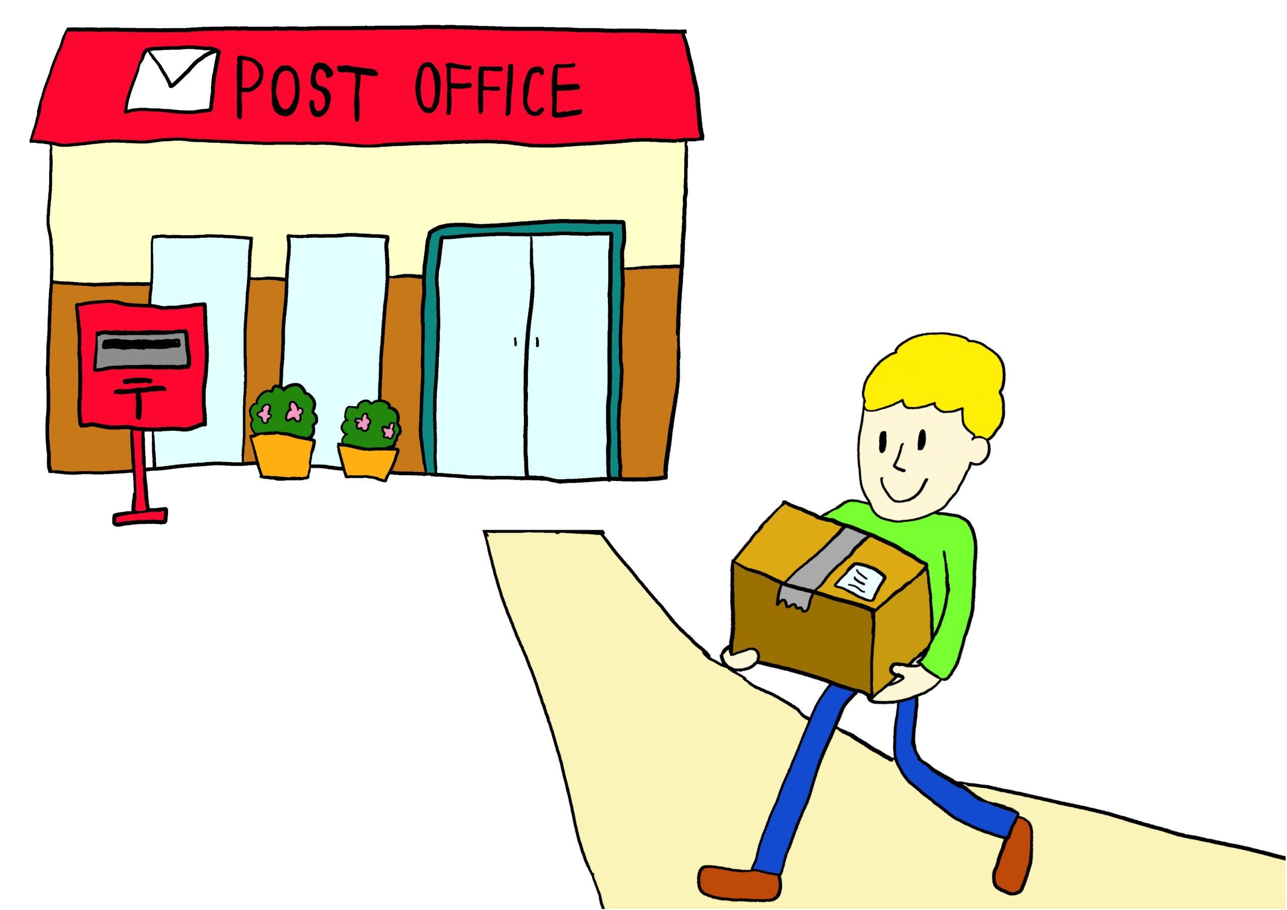 13課イラスト【郵便局へ荷物を送りに行く】