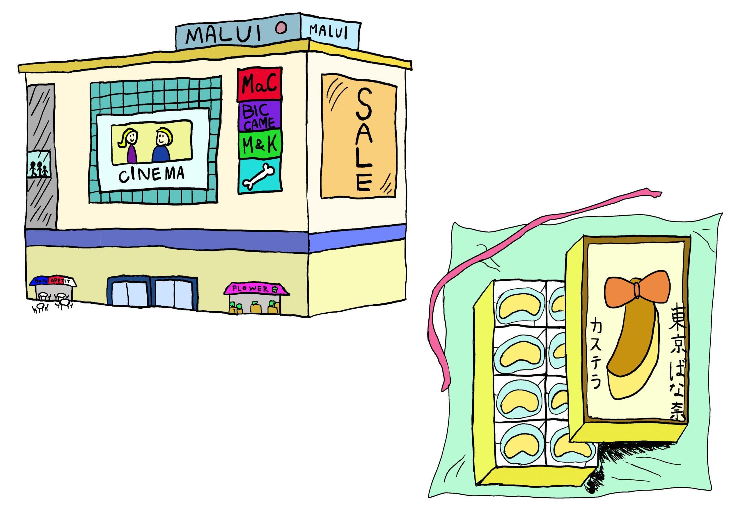 13課イラスト【デパートでお土産を買う】