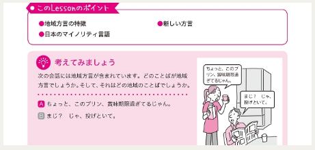 ユーキャン日本語能力試験