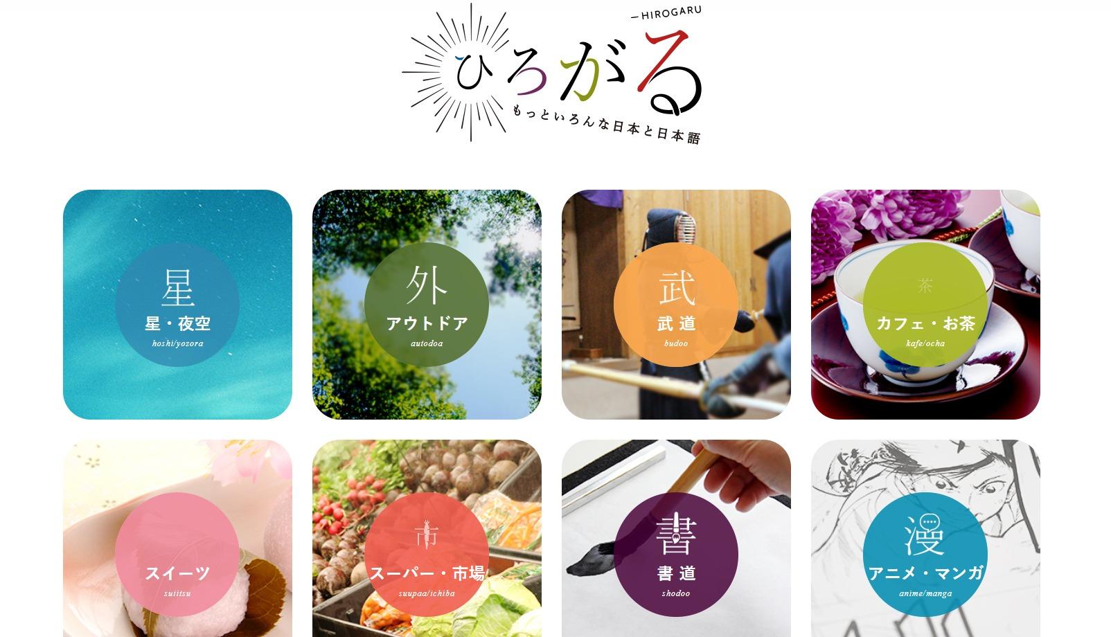 在宅オンライン日本語教師おすすめサイト・教え方