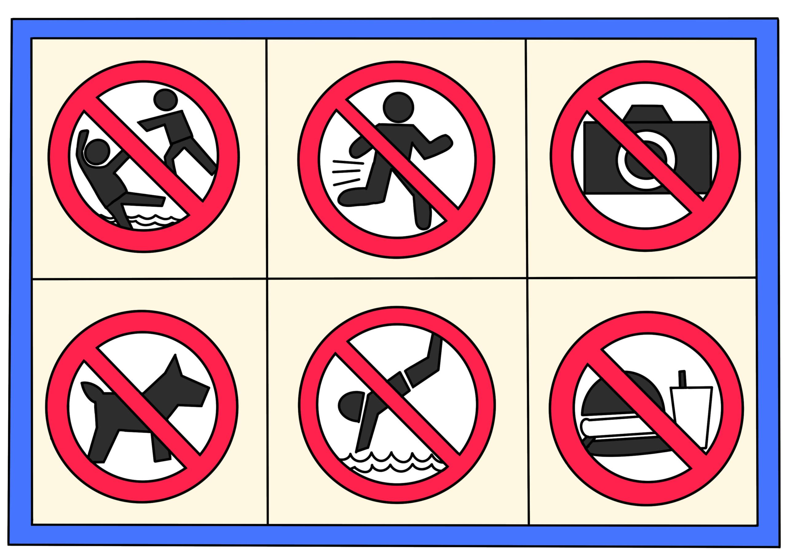 イラスト規則、プールのルール