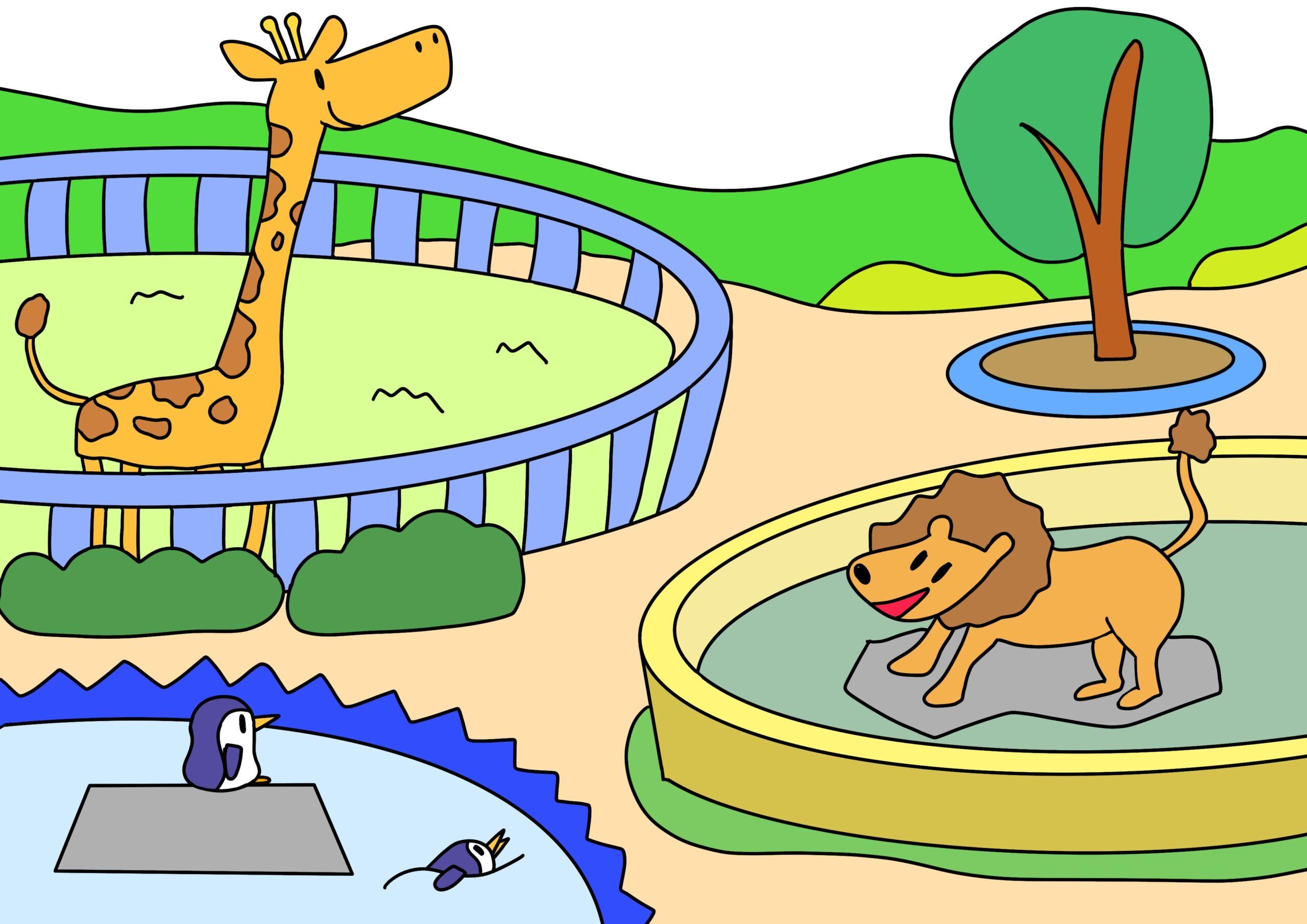 イラスト動物園